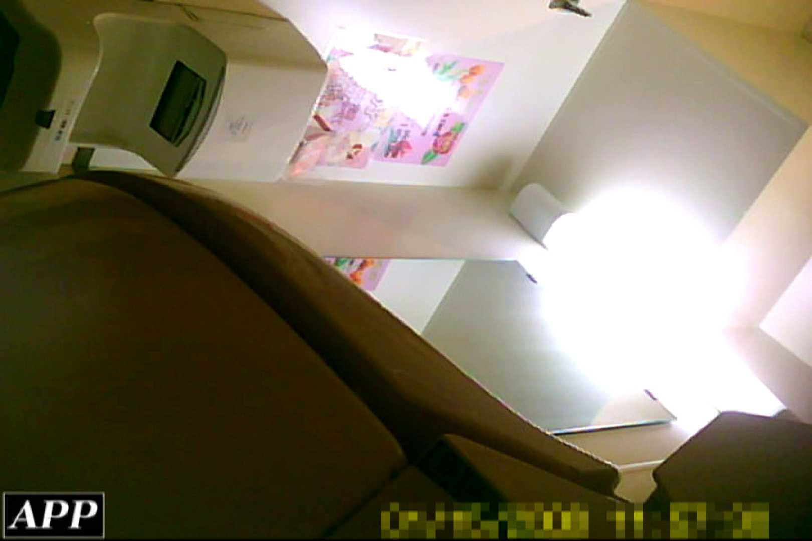 3視点洗面所 vol.125 オマンコ大好き   マンコ  57画像 57