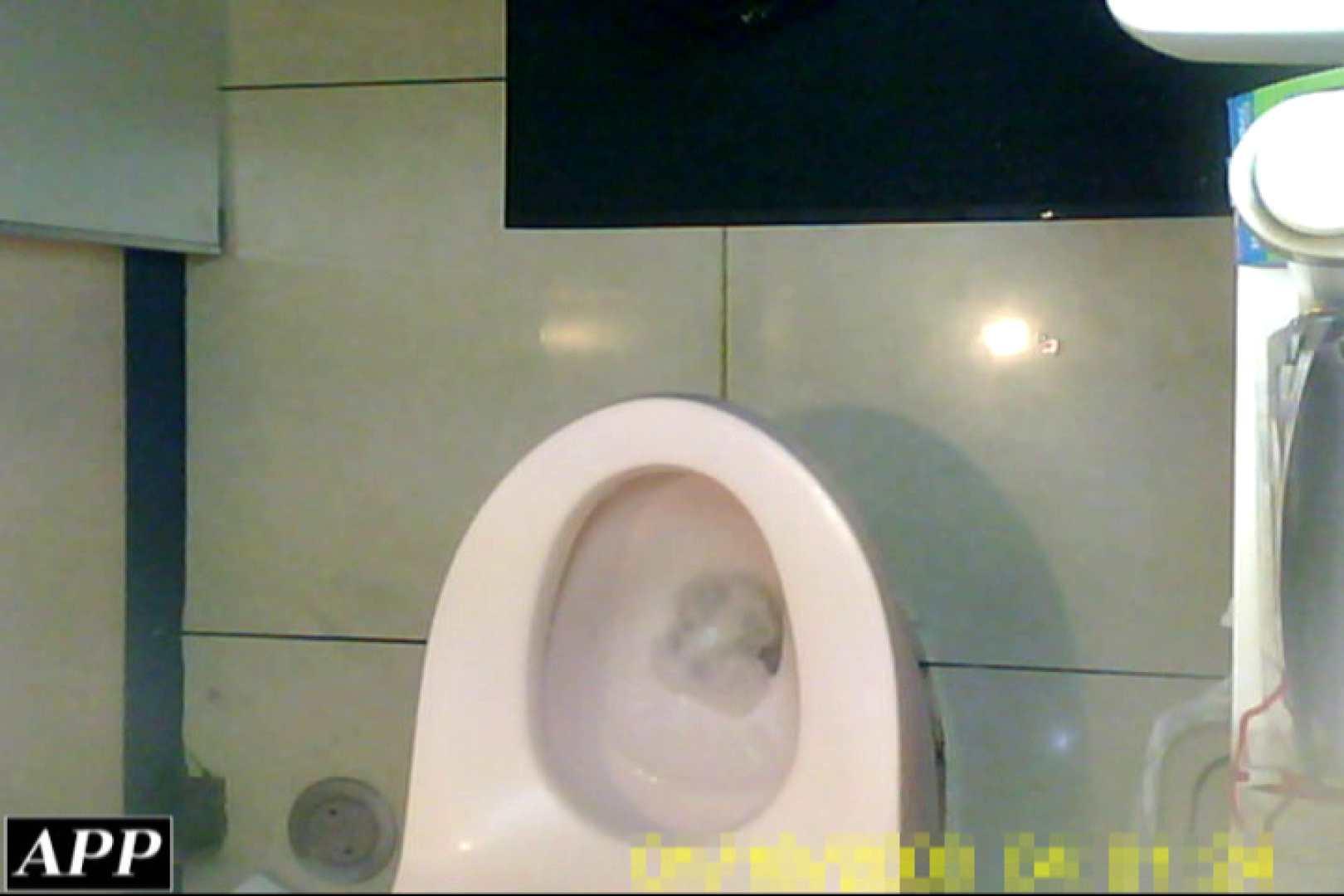 3視点洗面所 vol.127 洗面所 | 盗撮で悶絶  61画像 36