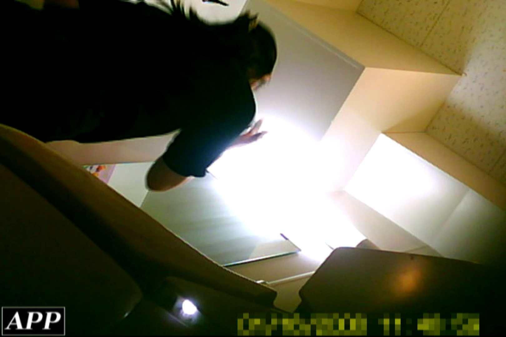 3視点洗面所 vol.127 洗面所 | 盗撮で悶絶  61画像 57