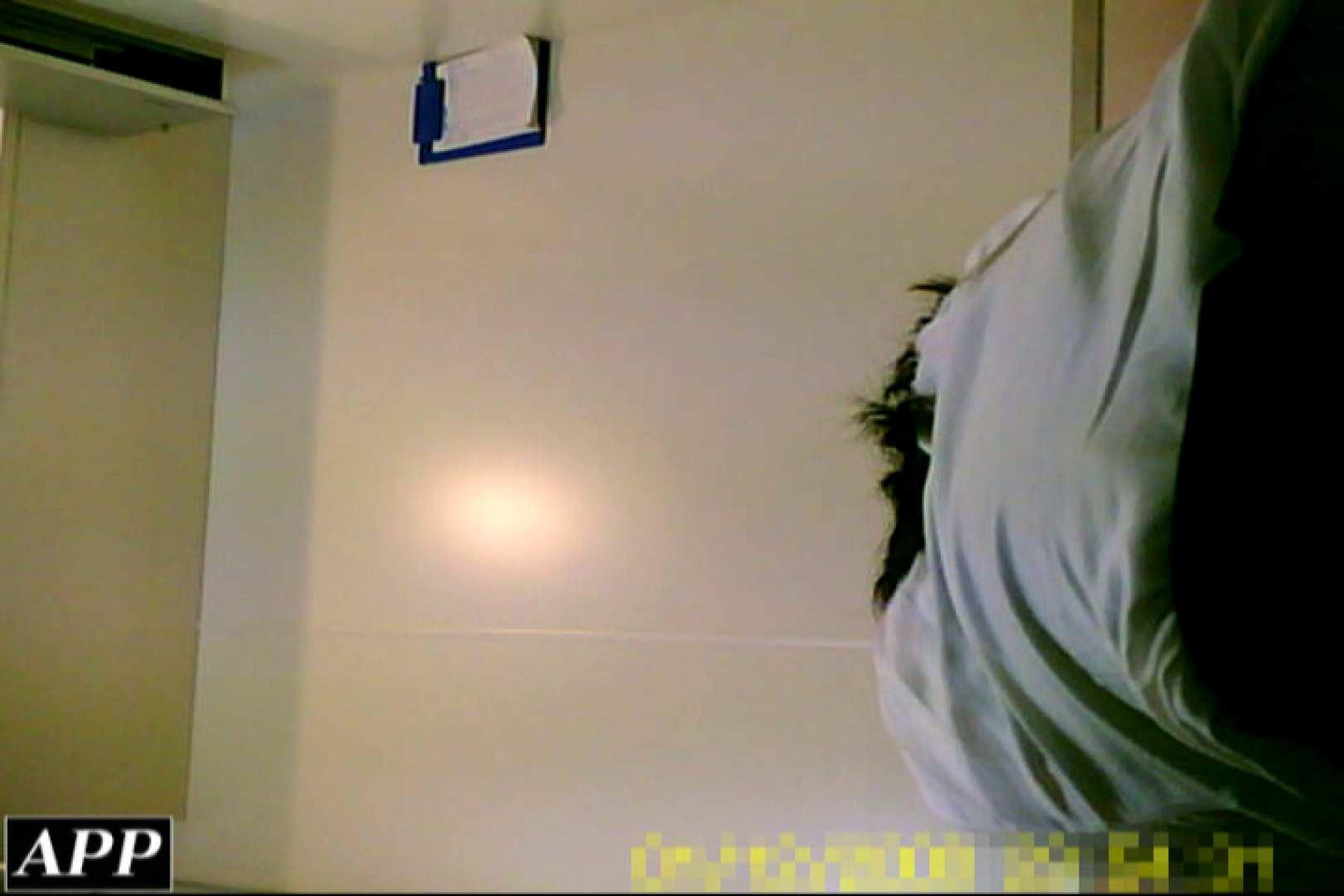 3視点洗面所 vol.129 マンコ | 盗撮で悶絶  88画像 1
