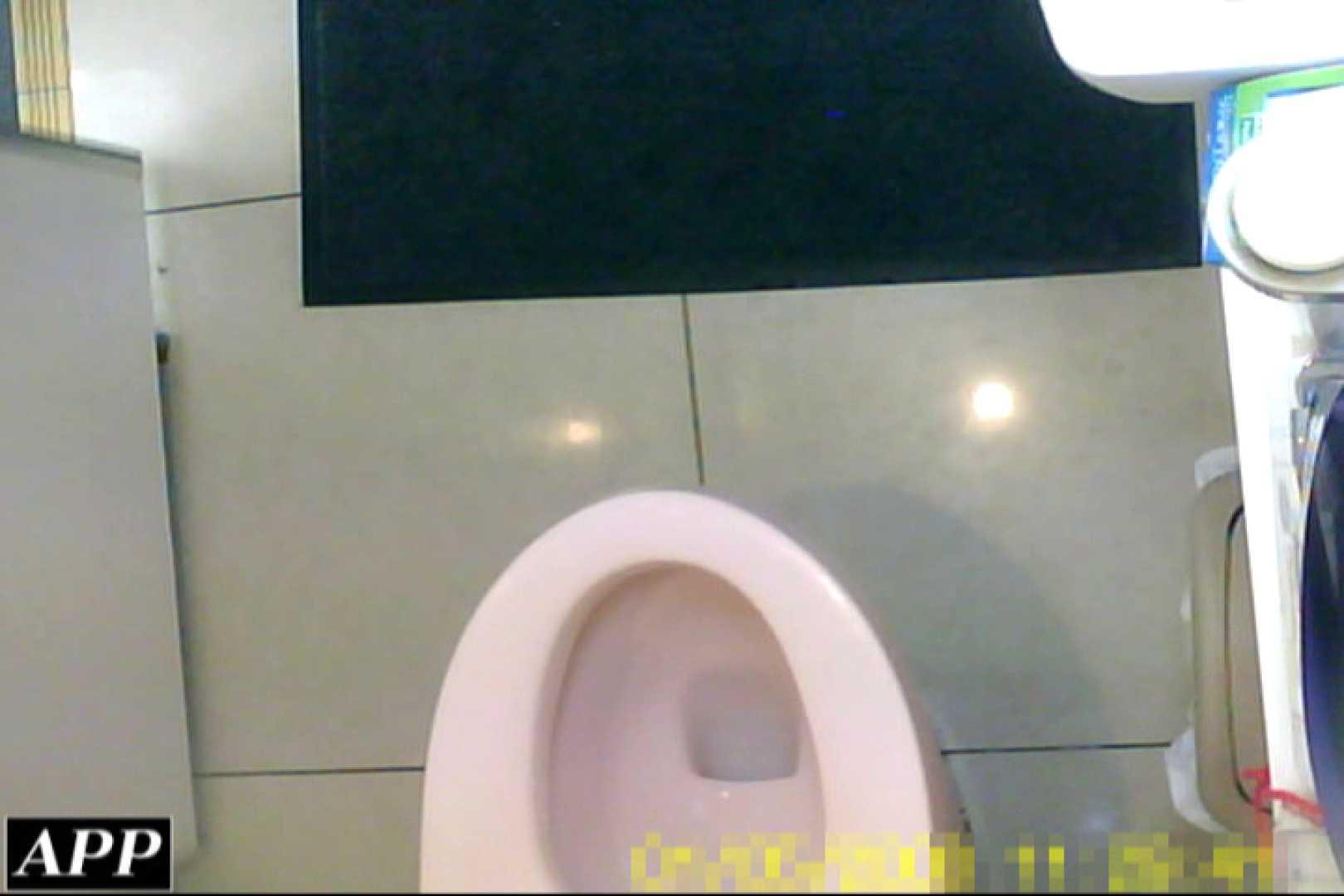 3視点洗面所 vol.134 マンコ スケベ動画紹介 96画像 74