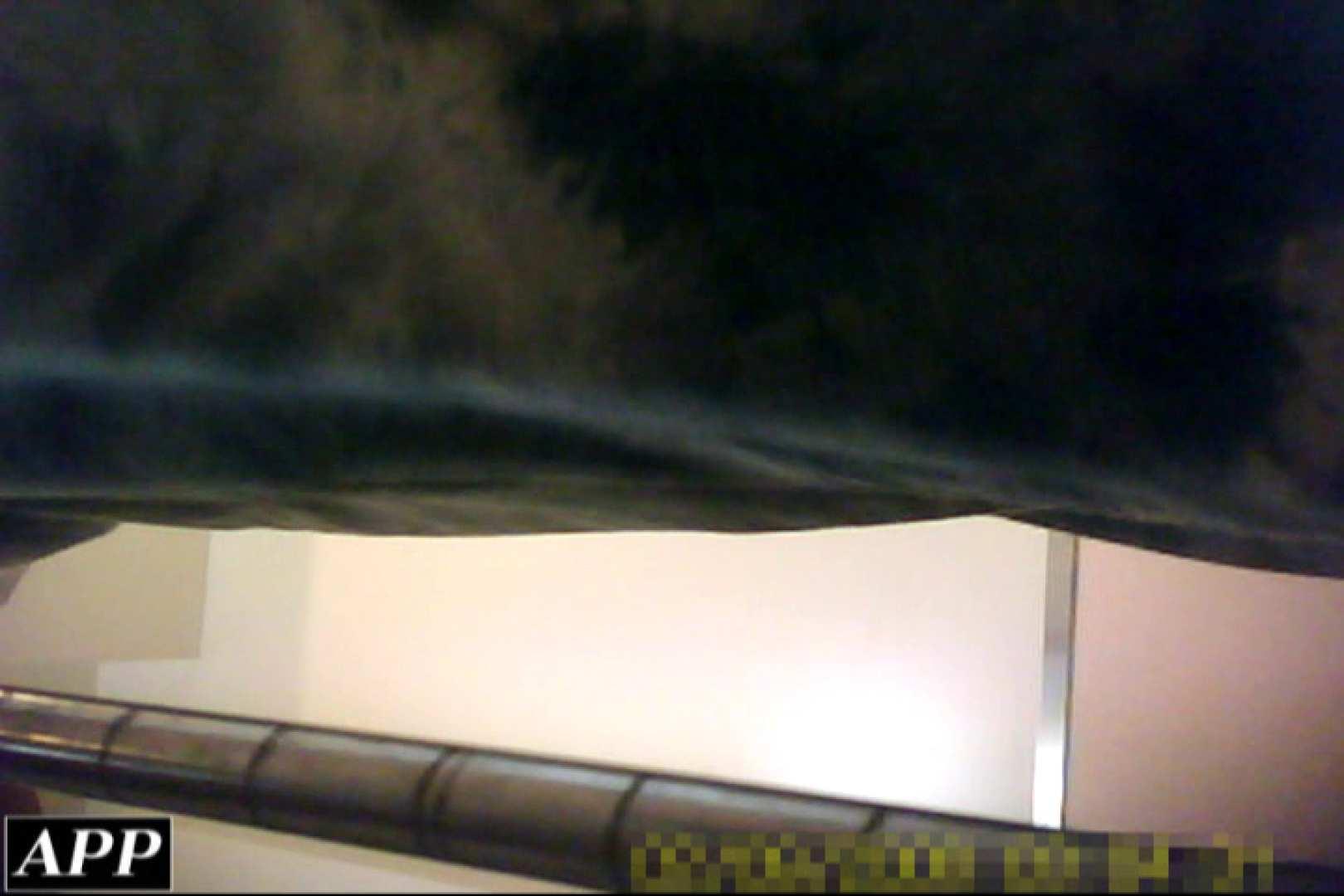 3視点洗面所 vol.137 マンコ AV無料動画キャプチャ 86画像 11