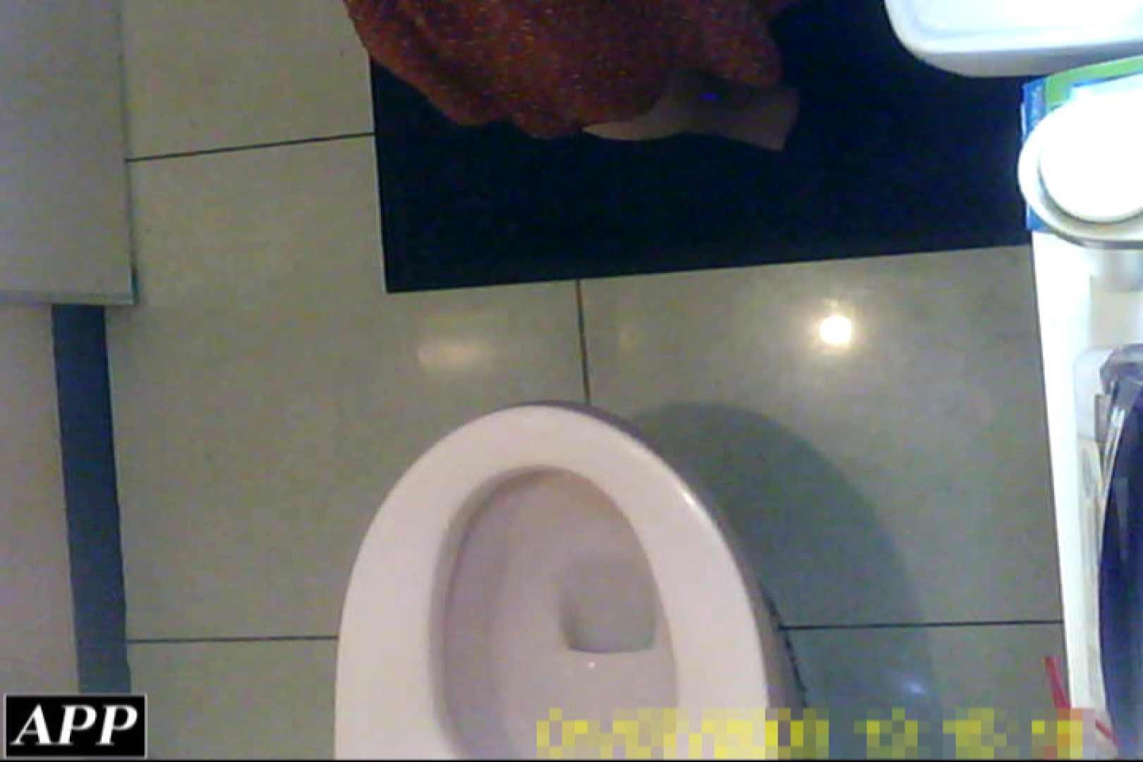 3視点洗面所 vol.137 マンコ AV無料動画キャプチャ 86画像 18