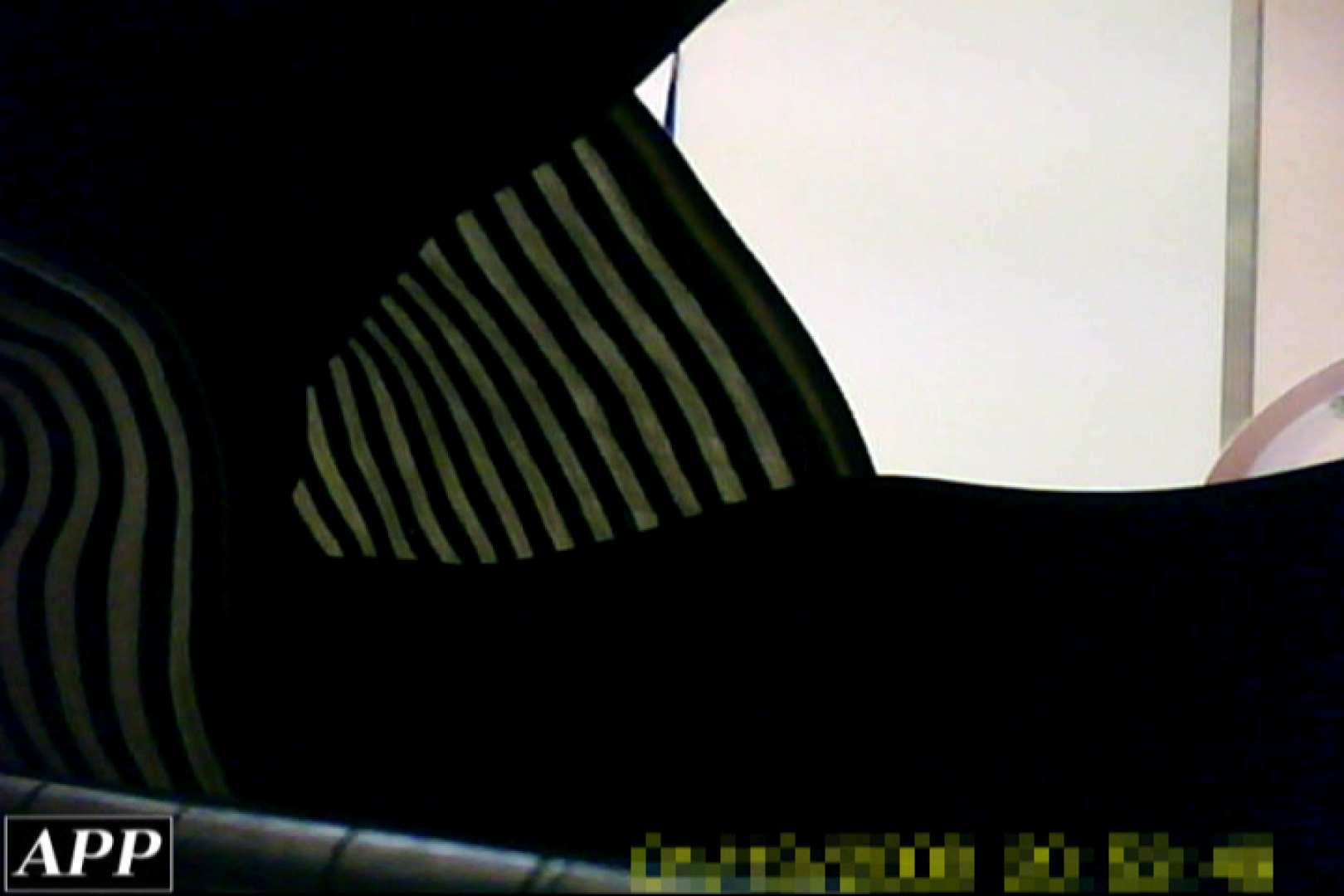 3視点洗面所 vol.142 盗撮で悶絶 AV無料 80画像 5
