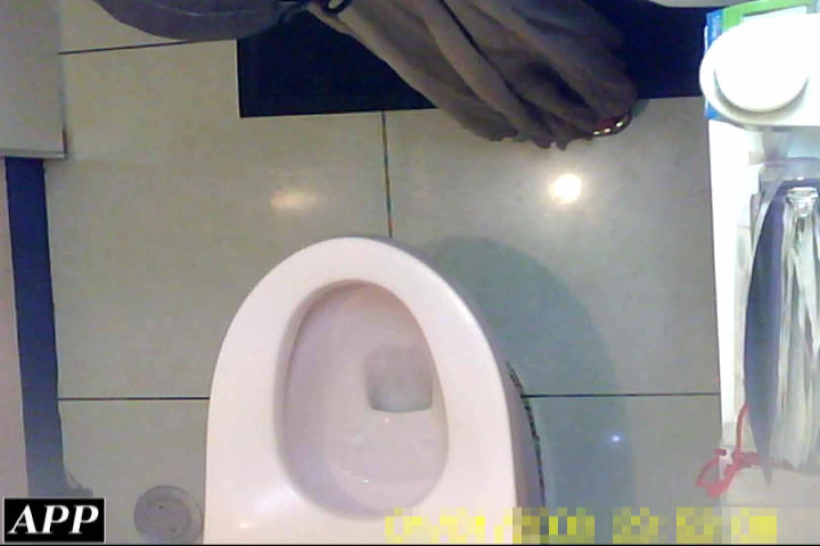 3視点洗面所 vol.142 洗面所 オマンコ動画キャプチャ 80画像 11