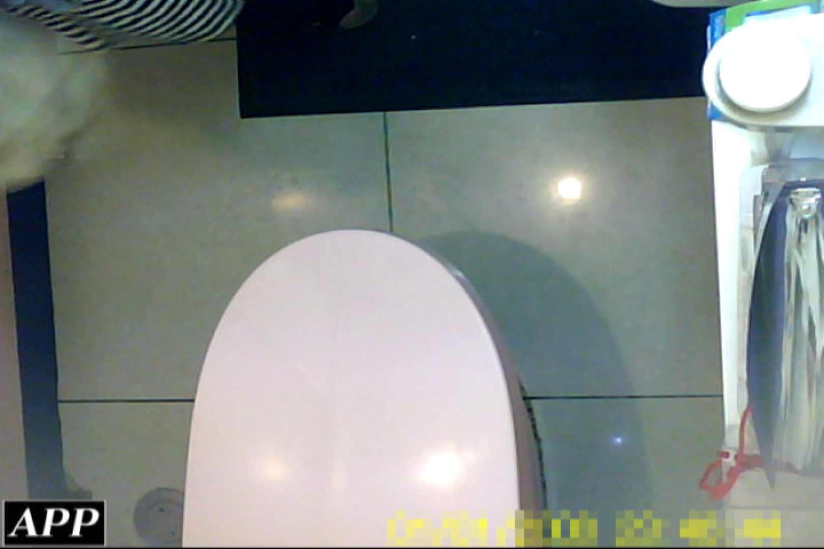 3視点洗面所 vol.142 洗面所 オマンコ動画キャプチャ 80画像 25
