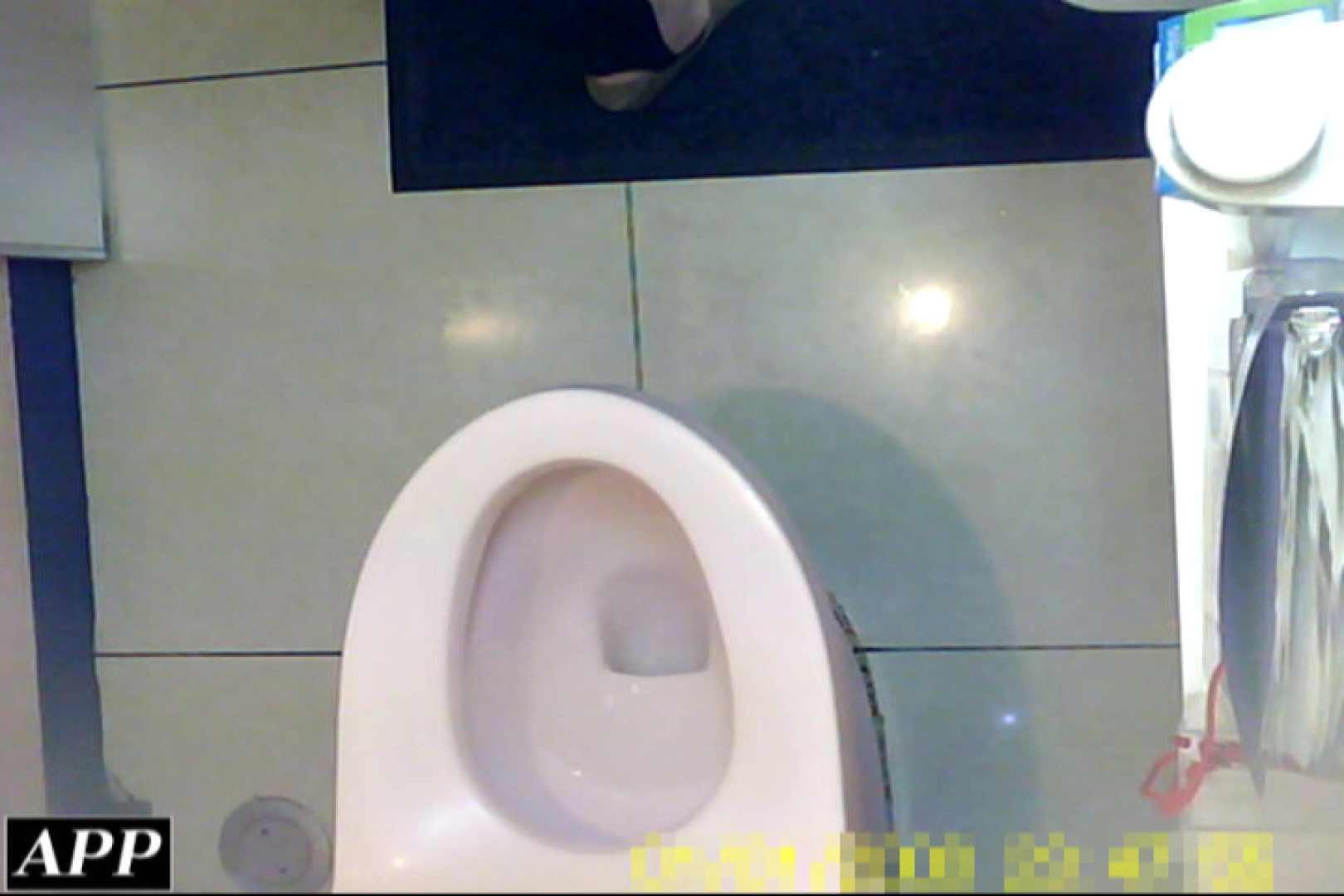 3視点洗面所 vol.142 オマンコ大好き | マンコ  80画像 29