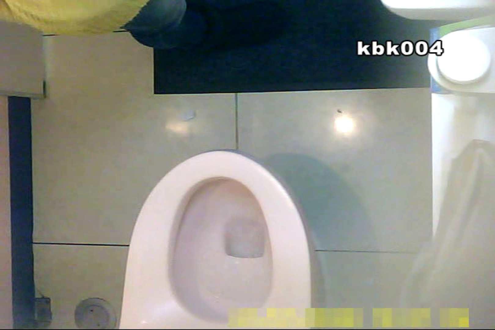 大切なことなので違う角度から2度眺めてみた vol.004 洗面所 スケベ動画紹介 49画像 23