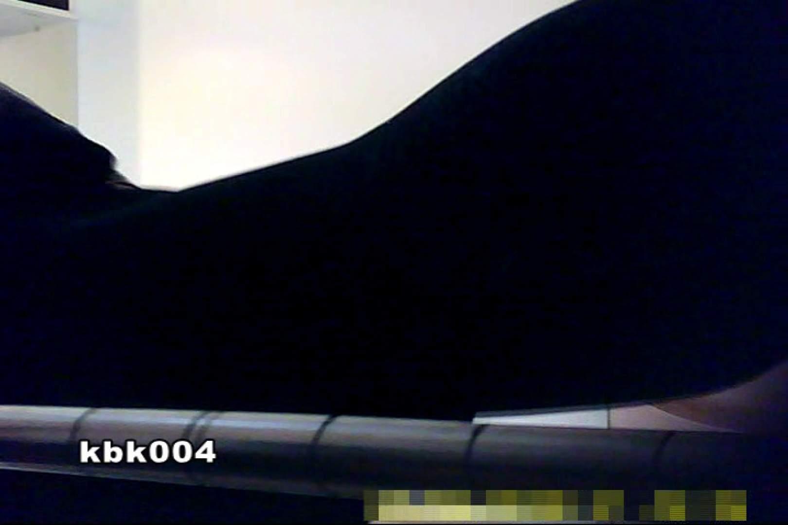 大切なことなので違う角度から2度眺めてみた vol.004 洗面所 スケベ動画紹介 49画像 27