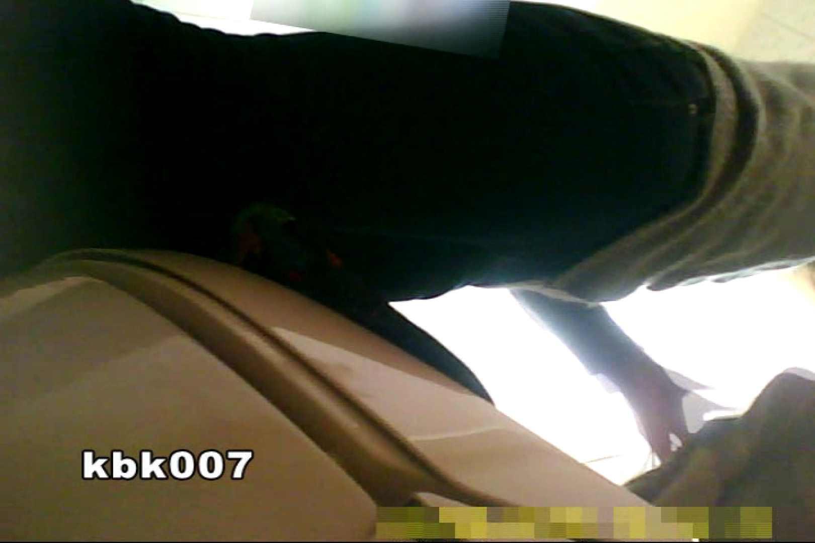 大切なことなので違う角度から2度眺めてみた vol.007 盛合せ   洗面所  91画像 1