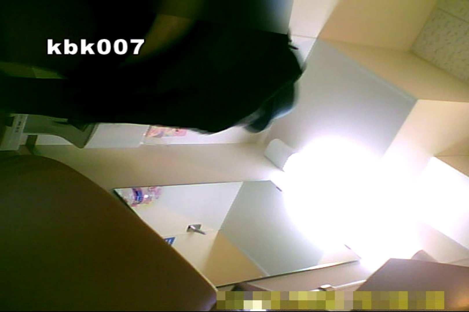 大切なことなので違う角度から2度眺めてみた vol.007 盛合せ   洗面所  91画像 81