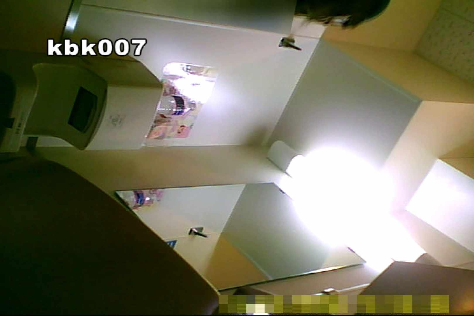 大切なことなので違う角度から2度眺めてみた vol.007 ギャル攻め オメコ動画キャプチャ 91画像 82