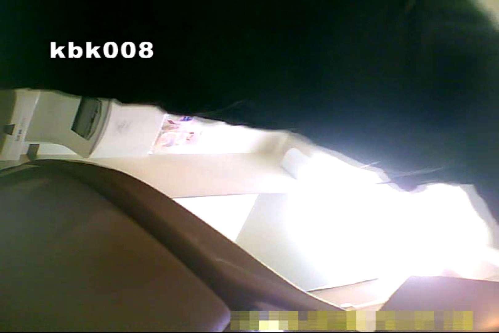 大切なことなので違う角度から2度眺めてみた vol.008 盛合せ   洗面所  88画像 5