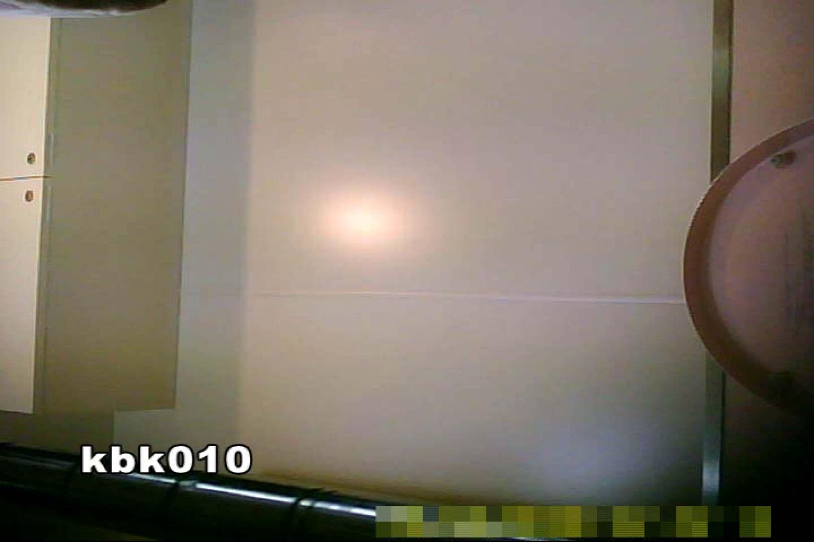 大切なことなので違う角度から2度眺めてみた vol.010 洗面所  112画像 28