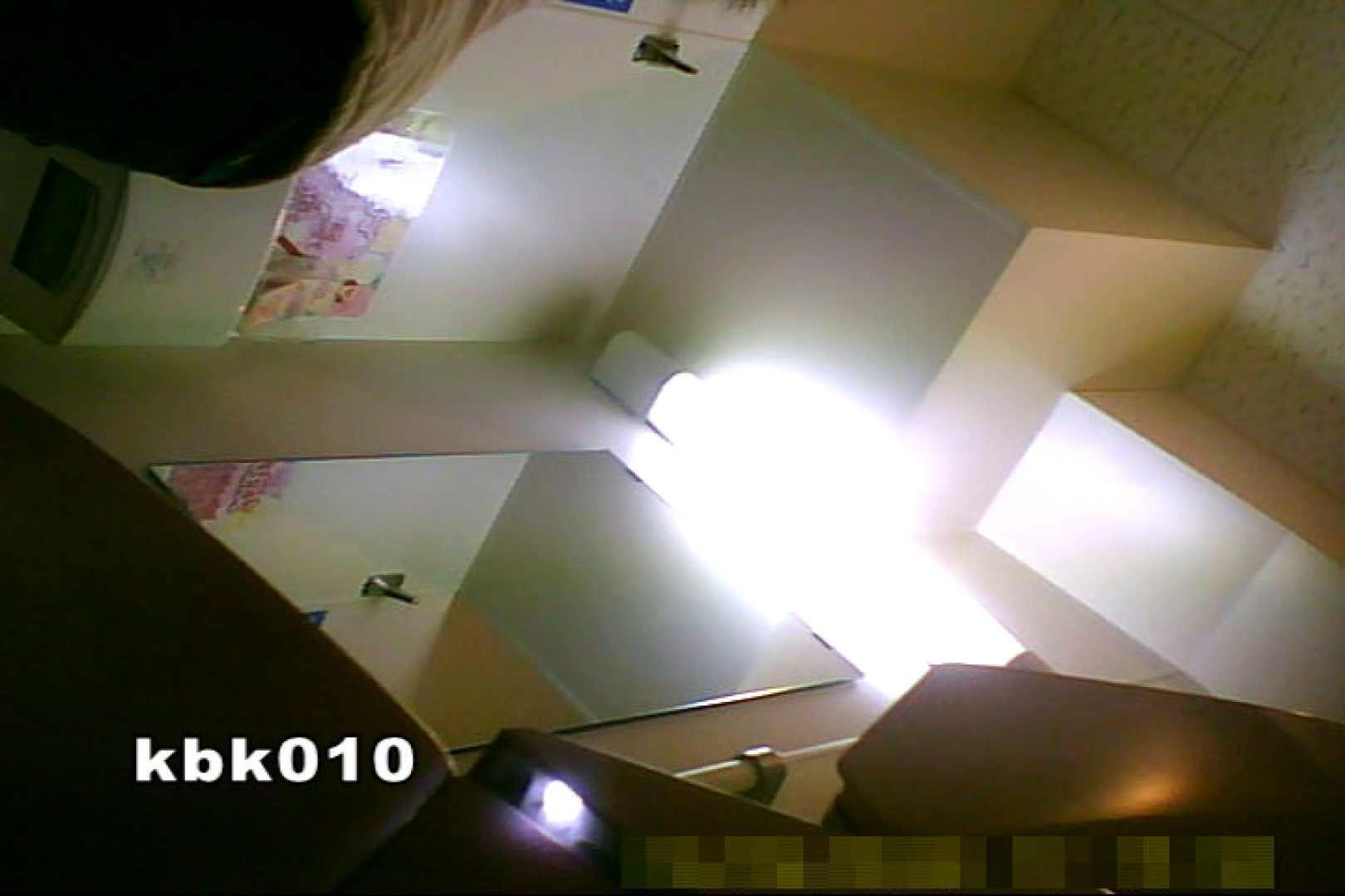 大切なことなので違う角度から2度眺めてみた vol.010 盛合せ セックス画像 112画像 30