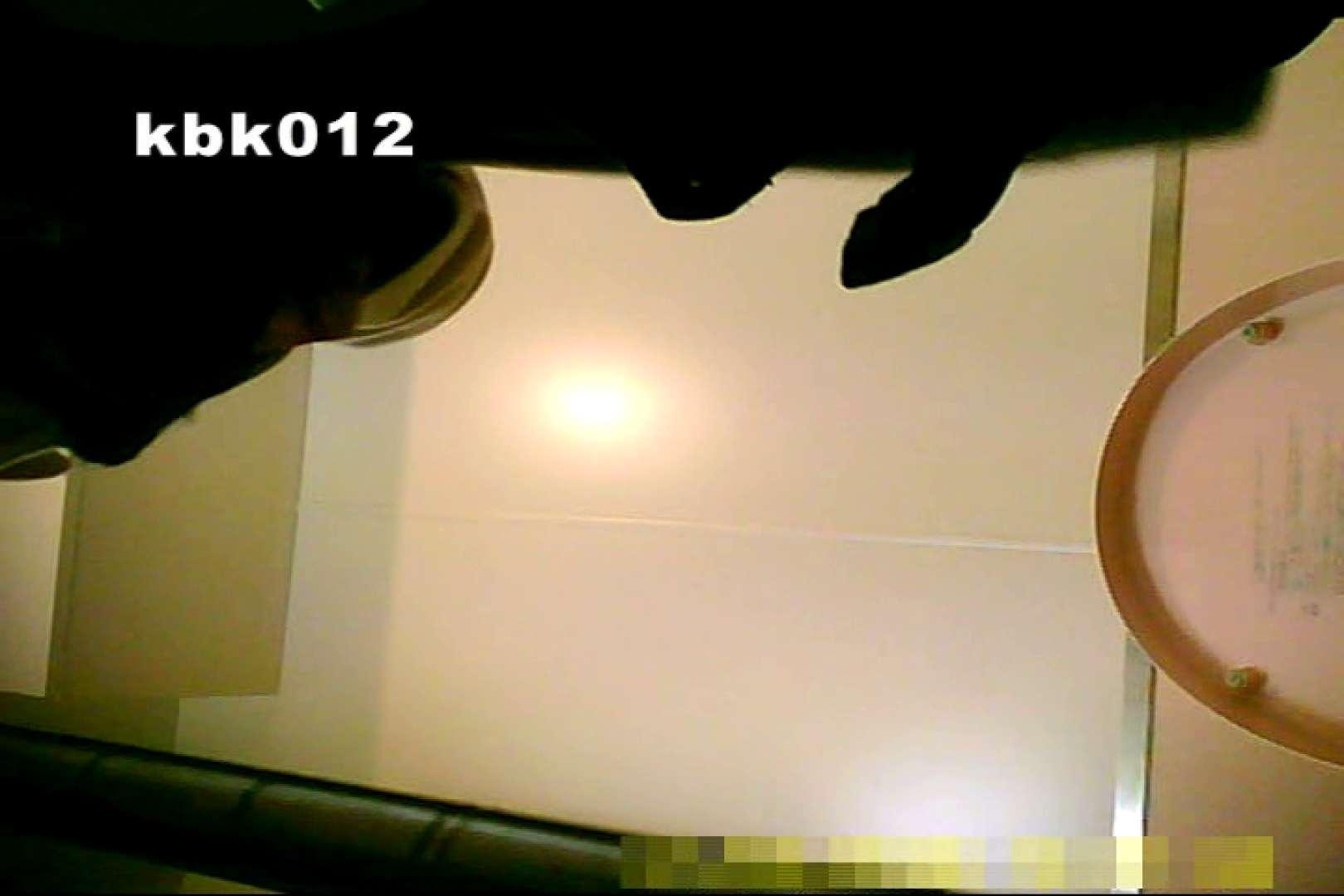 大切なことなので違う角度から2度眺めてみた vol.012 お姉さん攻略 AV無料 96画像 2