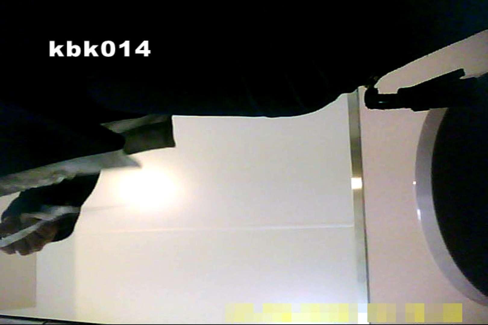 大切なことなので違う角度から2度眺めてみた vol.014 ギャル攻め  79画像 24