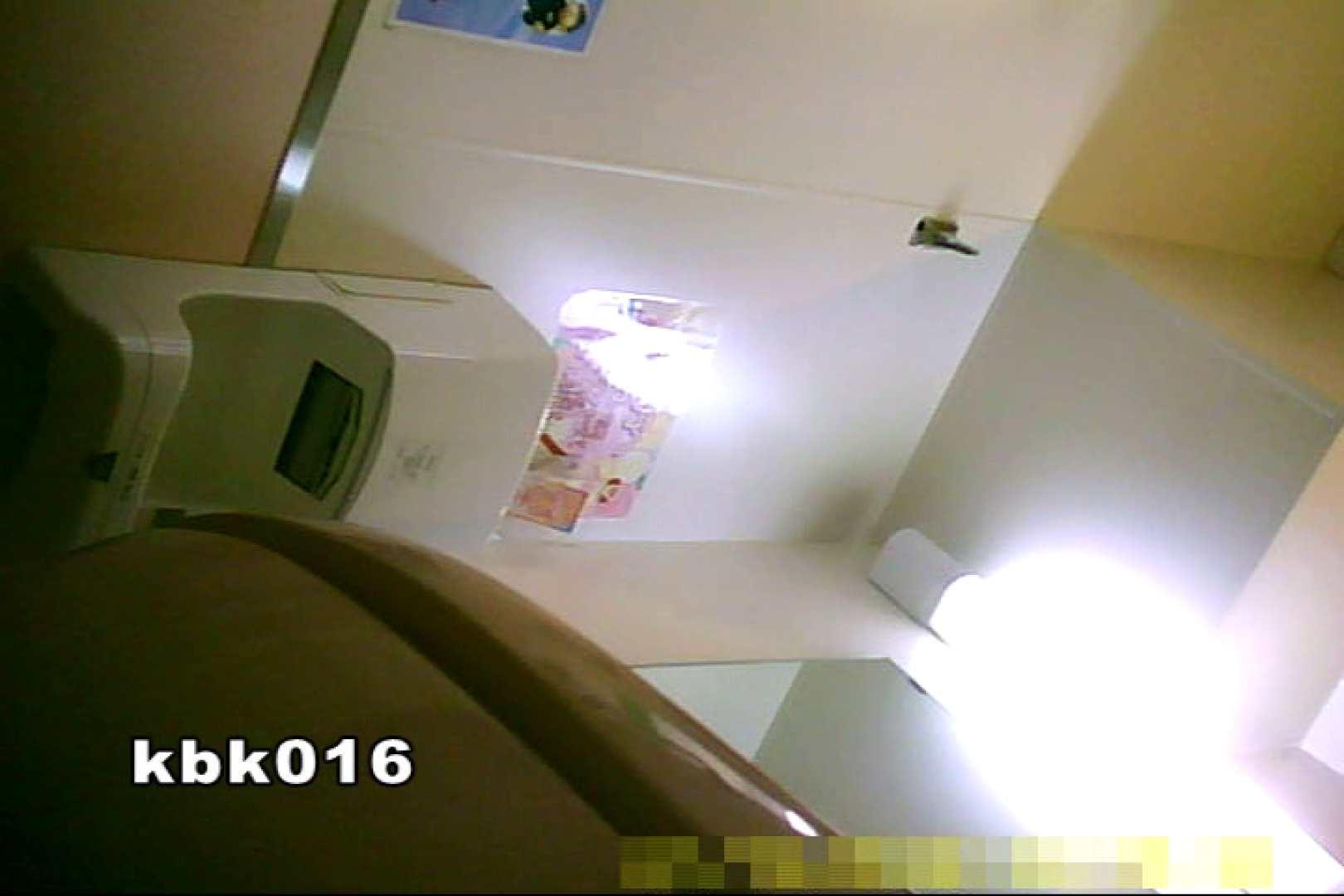 大切なことなので違う角度から2度眺めてみた vol.016 洗面所 | お姉さん攻略  60画像 45