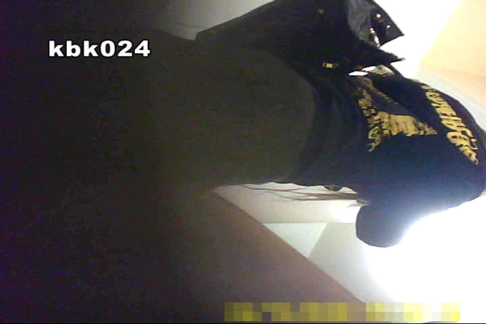 大切なことなので違う角度から2度眺めてみた vol.024 ギャル攻め オマンコ無修正動画無料 51画像 10