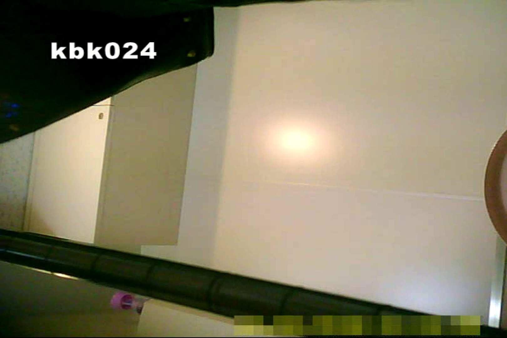 大切なことなので違う角度から2度眺めてみた vol.024 ギャル攻め オマンコ無修正動画無料 51画像 34
