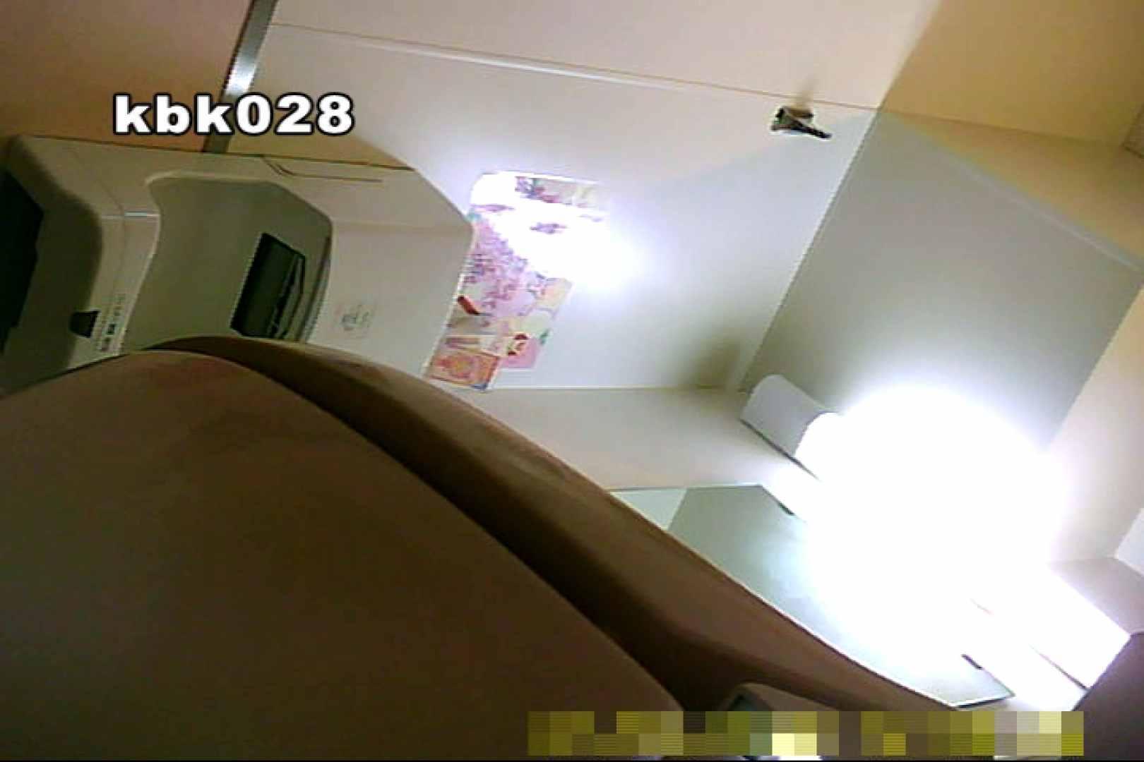大切なことなので違う角度から2度眺めてみた vol.028 洗面所 ワレメ無修正動画無料 98画像 7