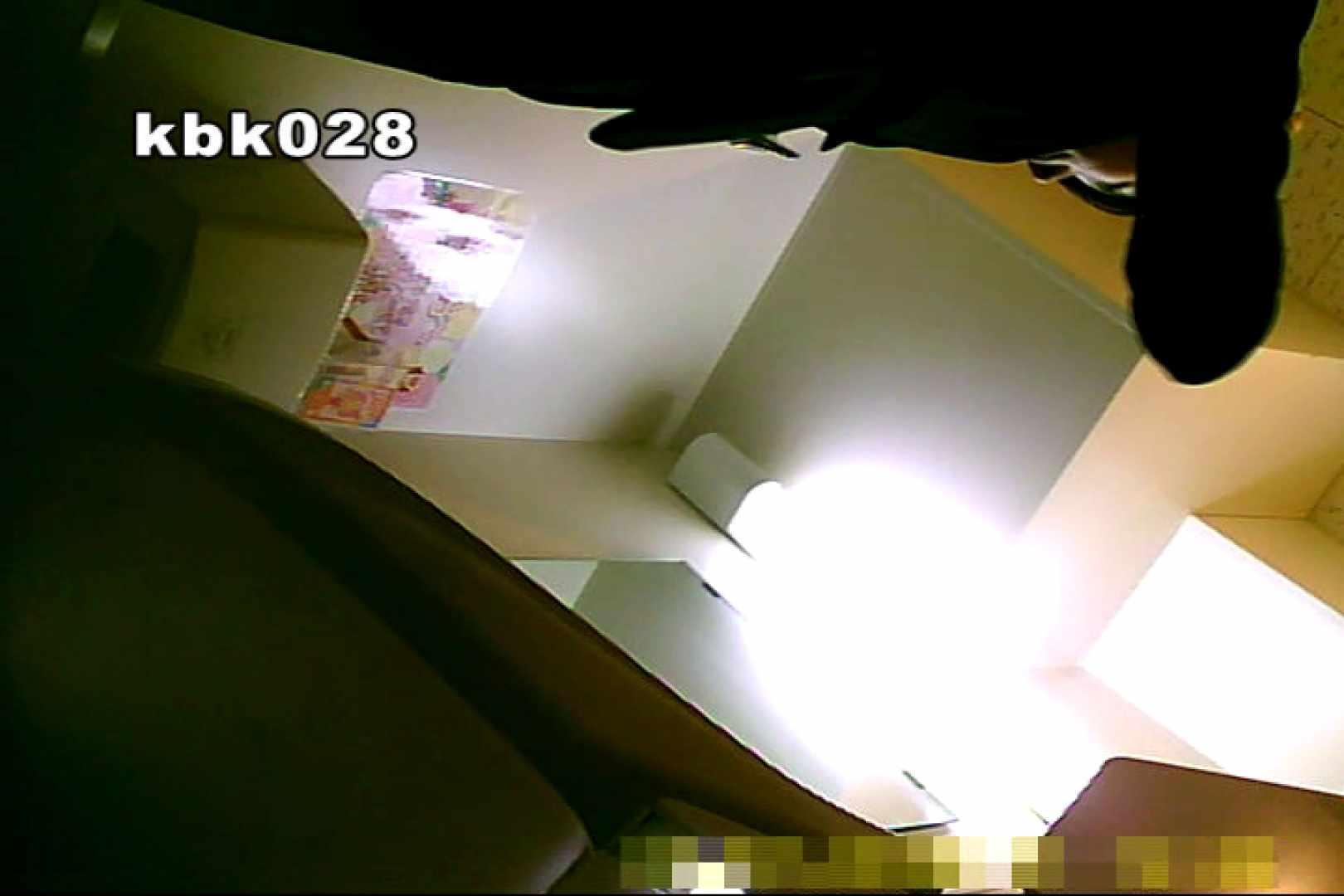 大切なことなので違う角度から2度眺めてみた vol.028 洗面所 ワレメ無修正動画無料 98画像 79