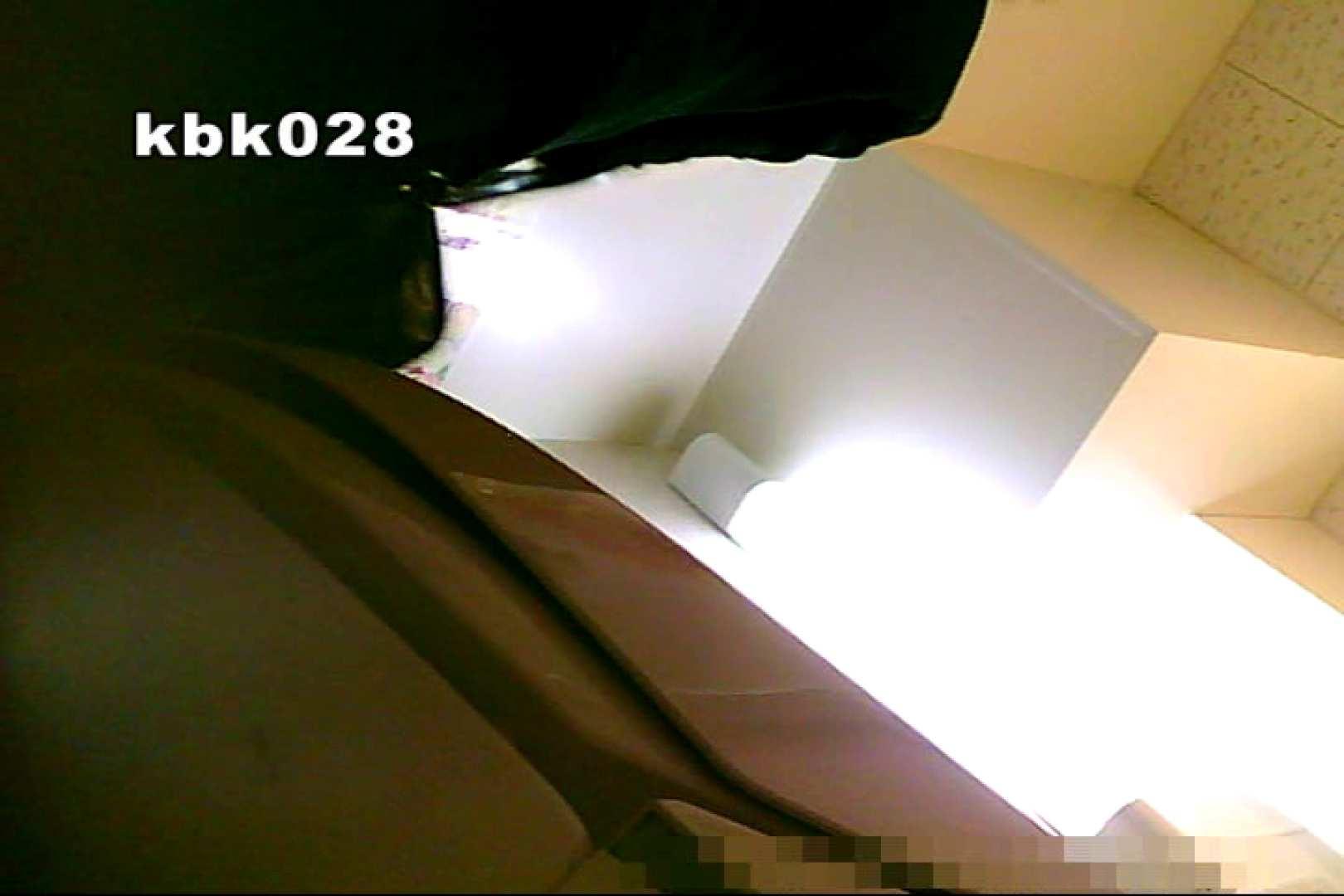 大切なことなので違う角度から2度眺めてみた vol.028 洗面所 ワレメ無修正動画無料 98画像 83