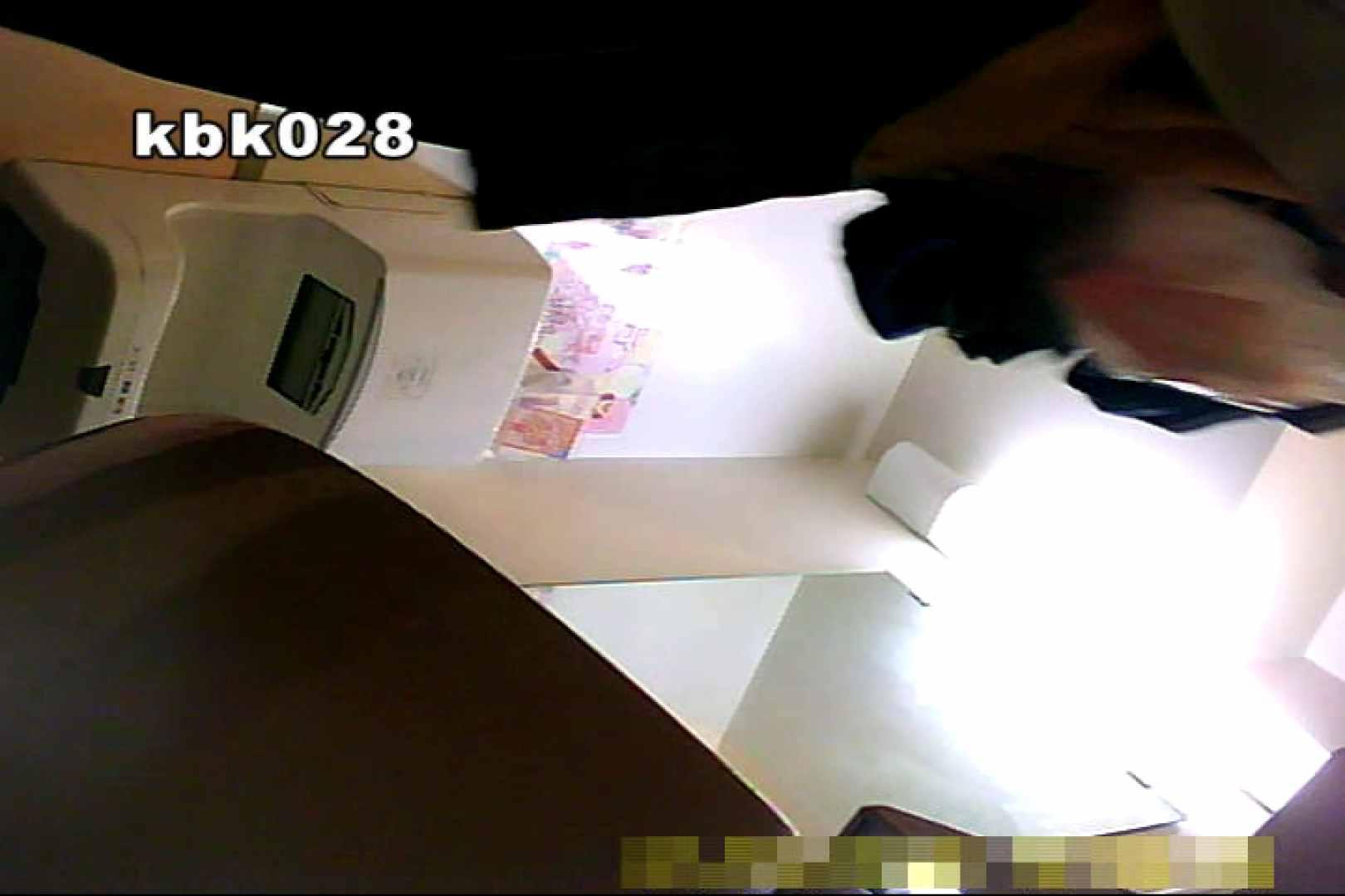 大切なことなので違う角度から2度眺めてみた vol.028 洗面所 ワレメ無修正動画無料 98画像 87