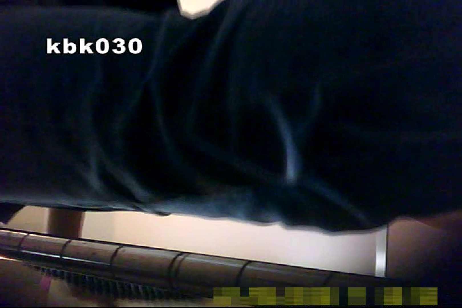 大切なことなので違う角度から2度眺めてみた vol.030 盛合せ オメコ無修正動画無料 89画像 3