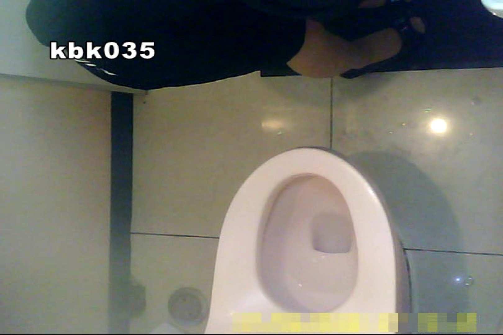 大切なことなので違う角度から2度眺めてみた vol.035 洗面所 ぱこり動画紹介 95画像 87