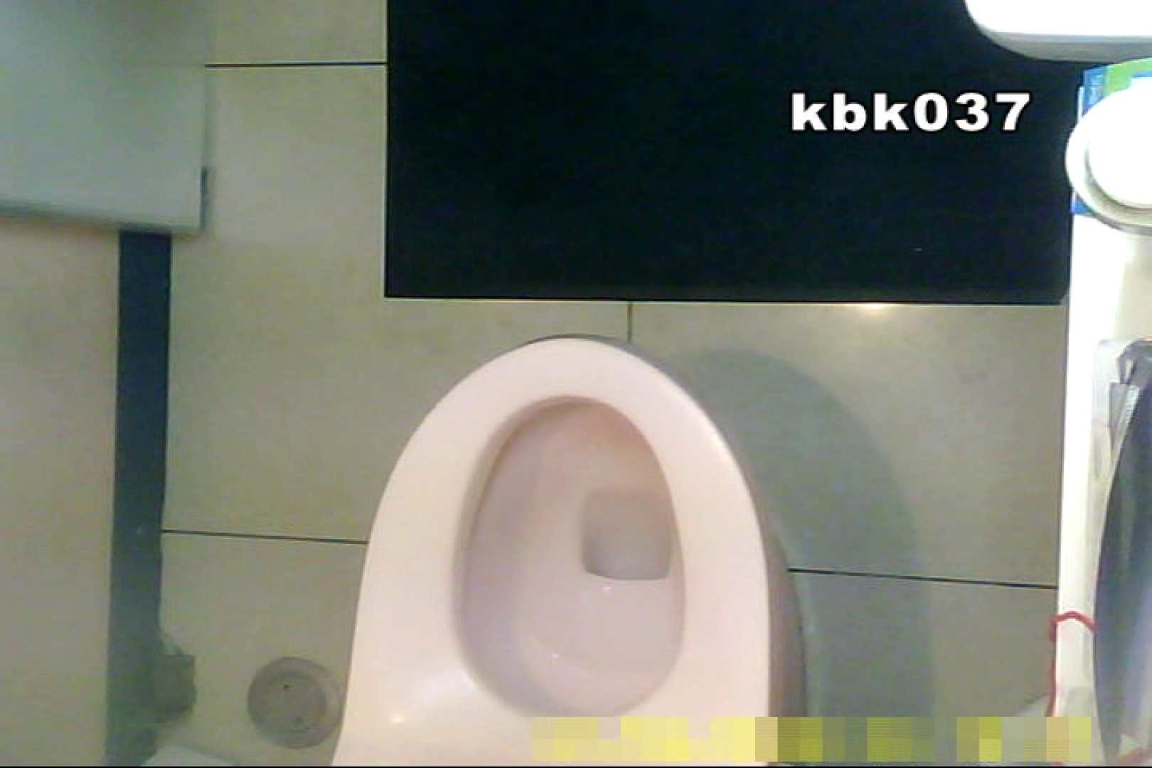 大切なことなので違う角度から2度眺めてみた vol.037 洗面所 | 盛合せ  101画像 9