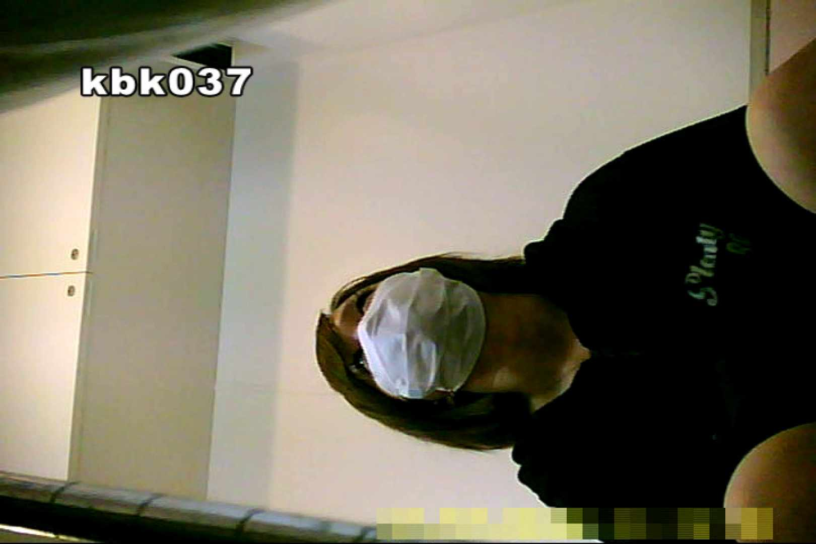 大切なことなので違う角度から2度眺めてみた vol.037 お姉さん攻略 オマンコ無修正動画無料 101画像 15