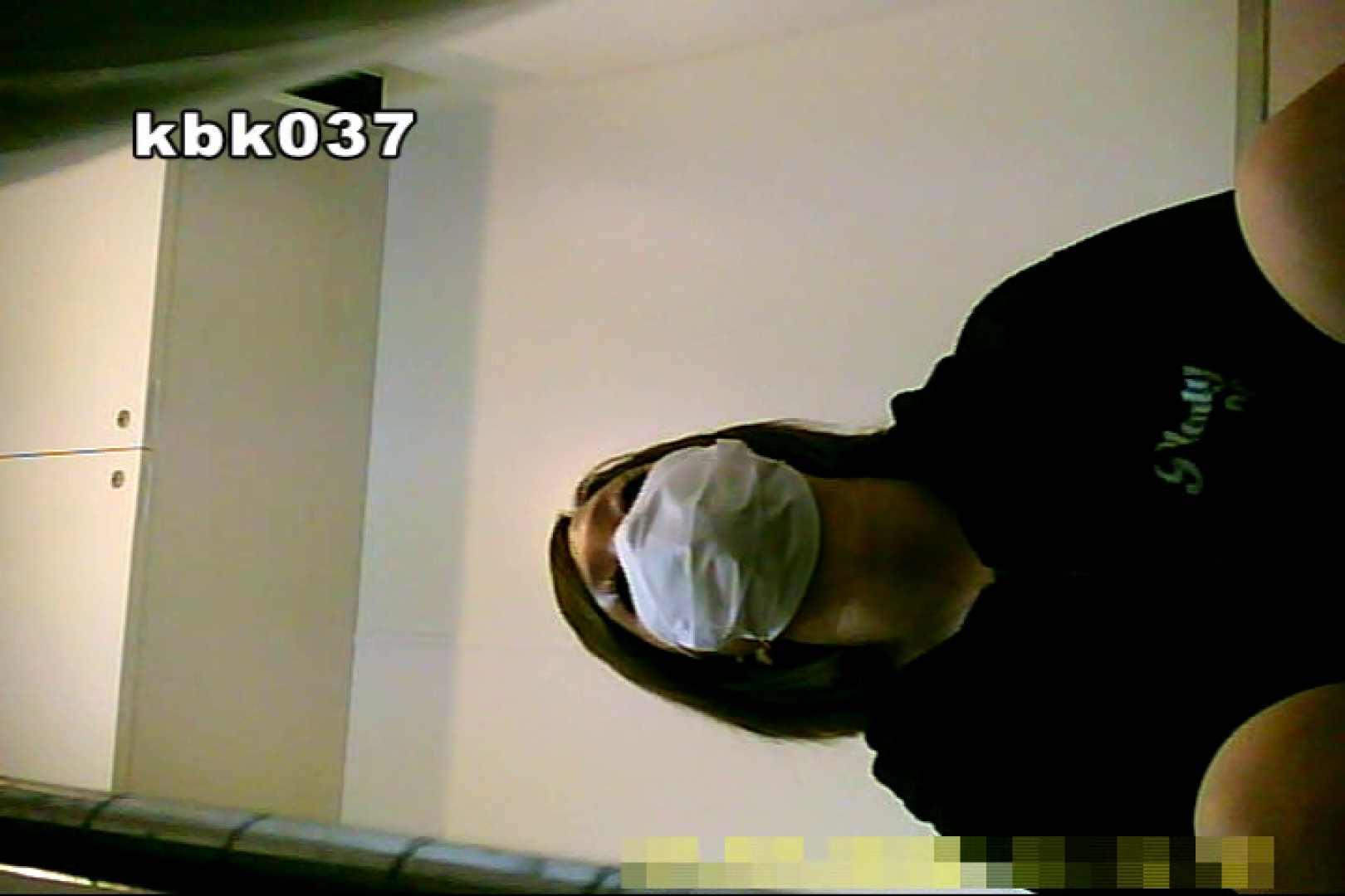 大切なことなので違う角度から2度眺めてみた vol.037 お姉さん攻略 オマンコ無修正動画無料 101画像 27