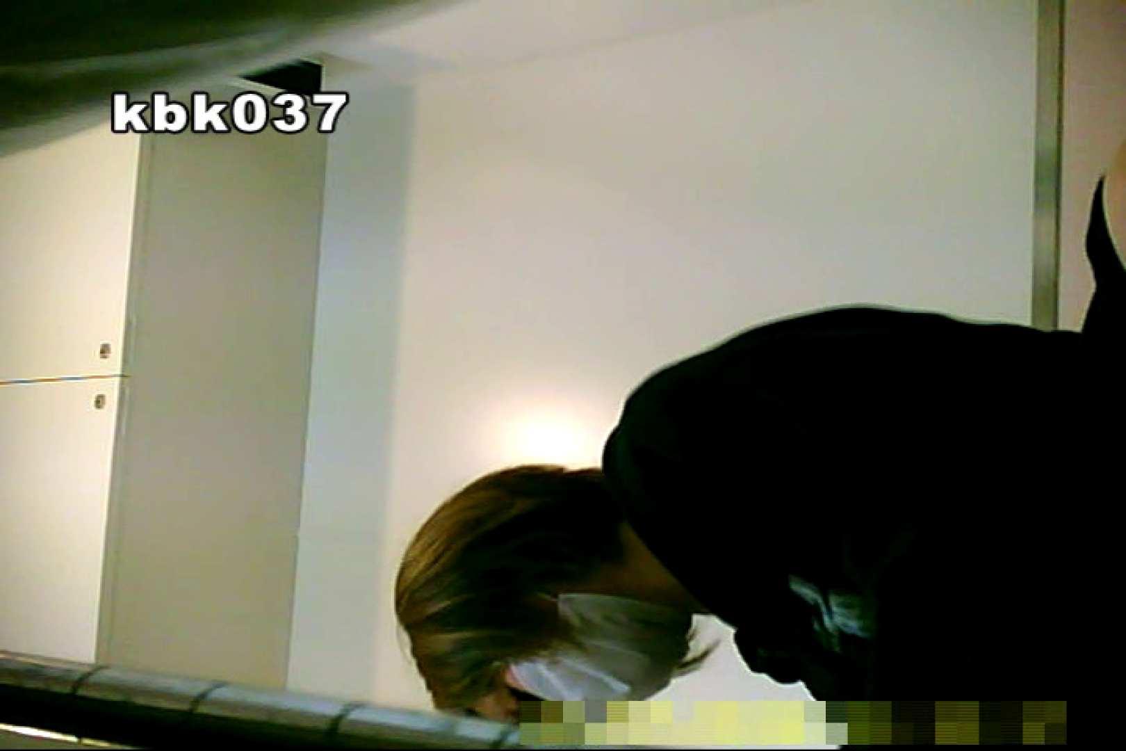 大切なことなので違う角度から2度眺めてみた vol.037 洗面所 | 盛合せ  101画像 37