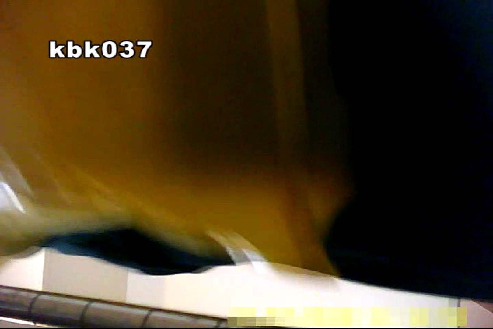 大切なことなので違う角度から2度眺めてみた vol.037 ギャル攻め ヌード画像 101画像 42