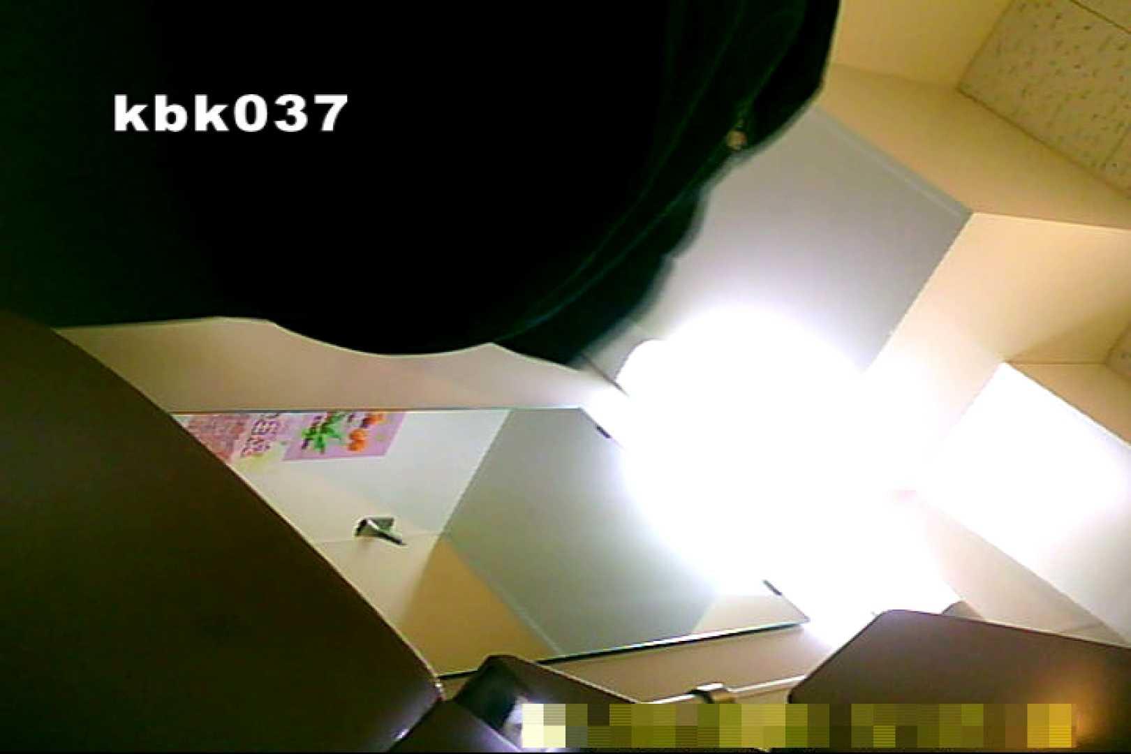 大切なことなので違う角度から2度眺めてみた vol.037 洗面所  101画像 44