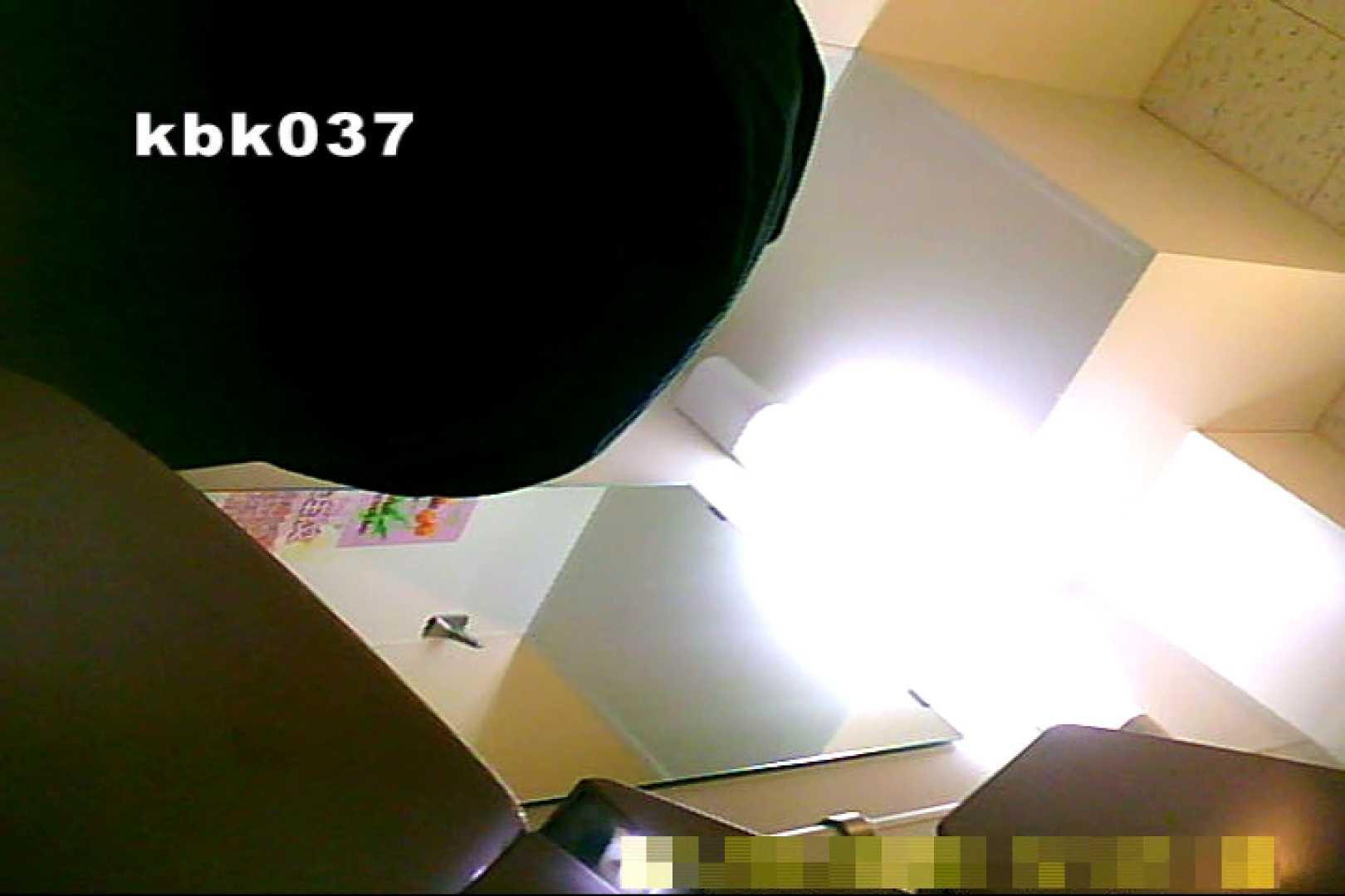 大切なことなので違う角度から2度眺めてみた vol.037 洗面所 | 盛合せ  101画像 45