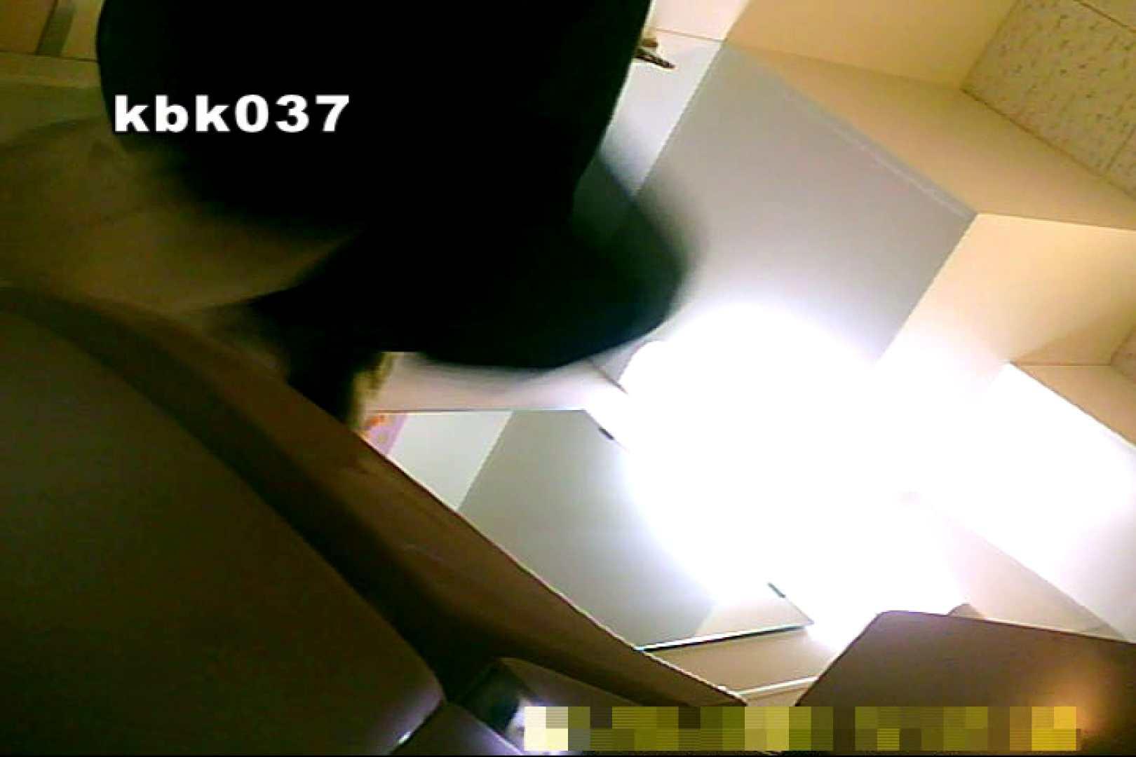 大切なことなので違う角度から2度眺めてみた vol.037 お姉さん攻略 オマンコ無修正動画無料 101画像 47