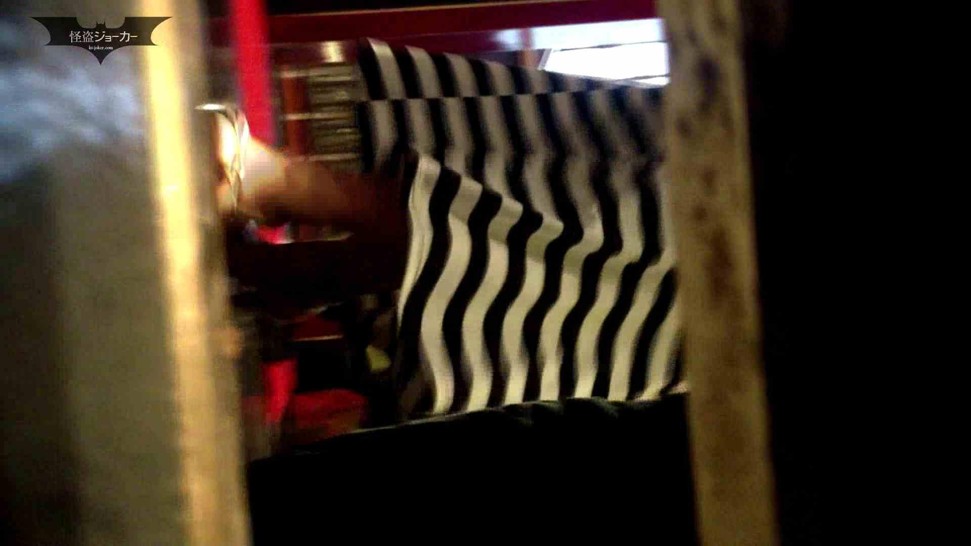 ギャルのツルピカ潜入盗撮!Vol.05 盗撮で悶絶 SEX無修正画像 52画像 19