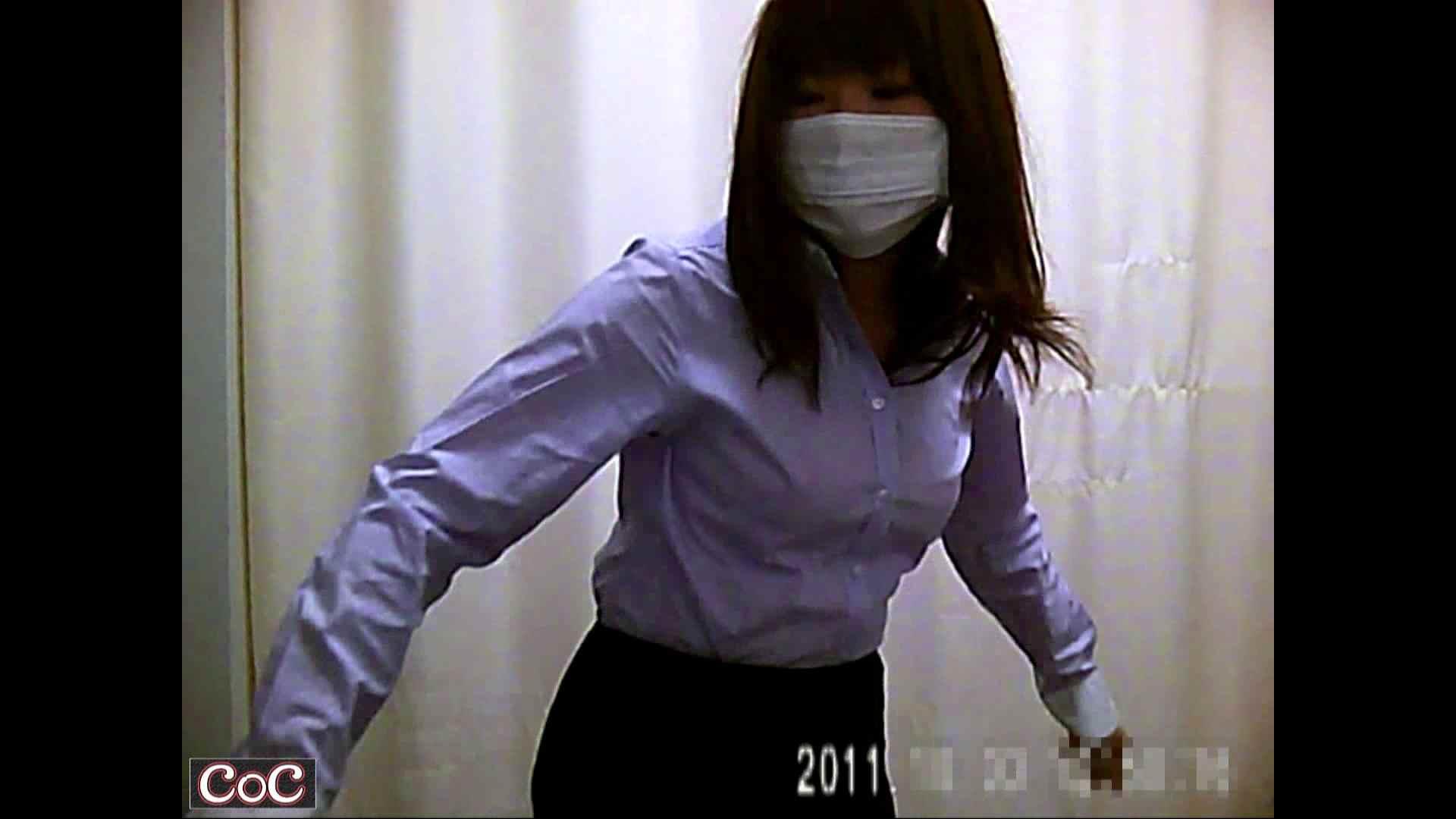 元医者による反抗 更衣室地獄絵巻 vol.248 盛合せ   0  111画像 103