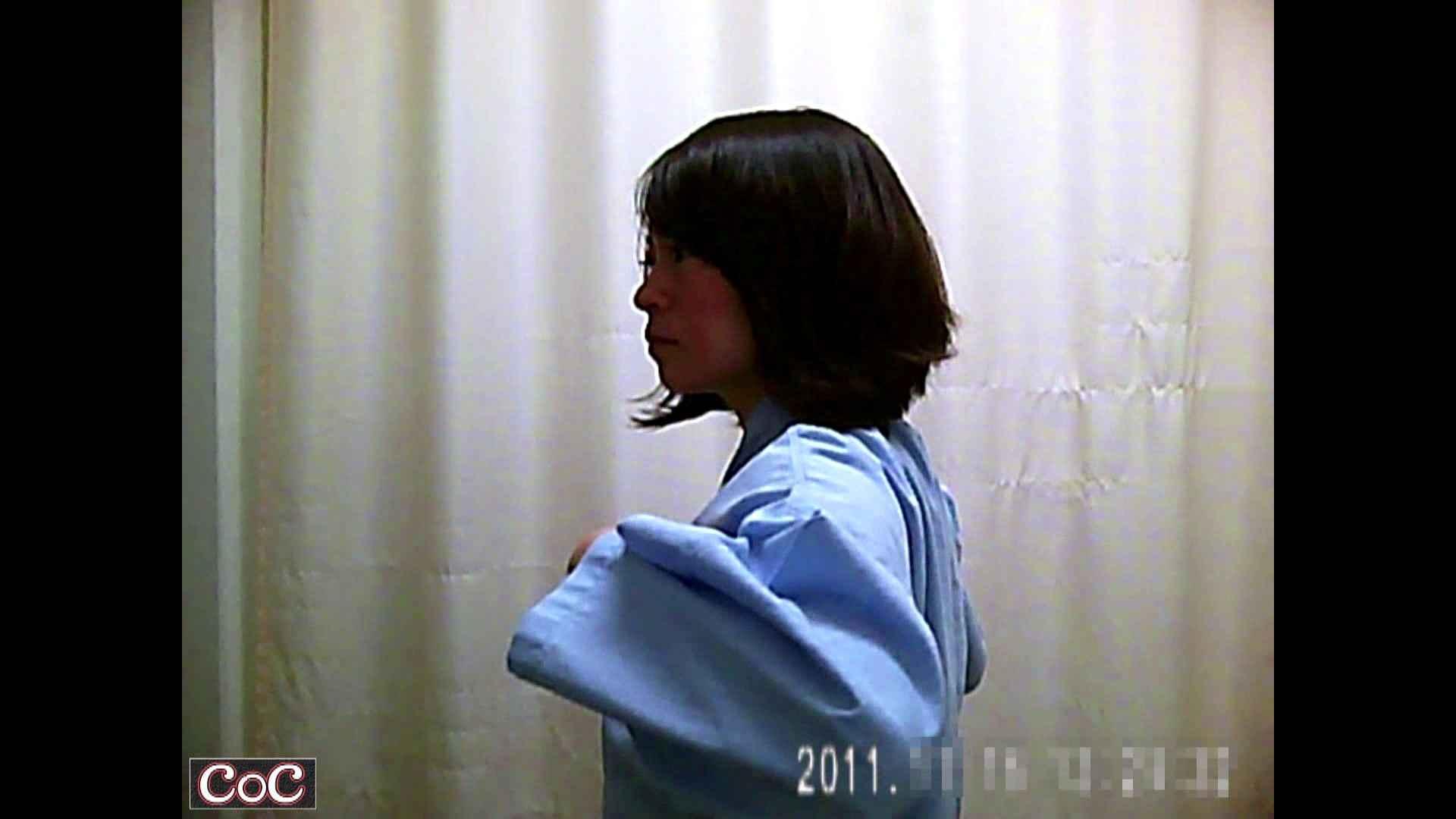 元医者による反抗 更衣室地獄絵巻 vol.204 盛合せ  108画像 6