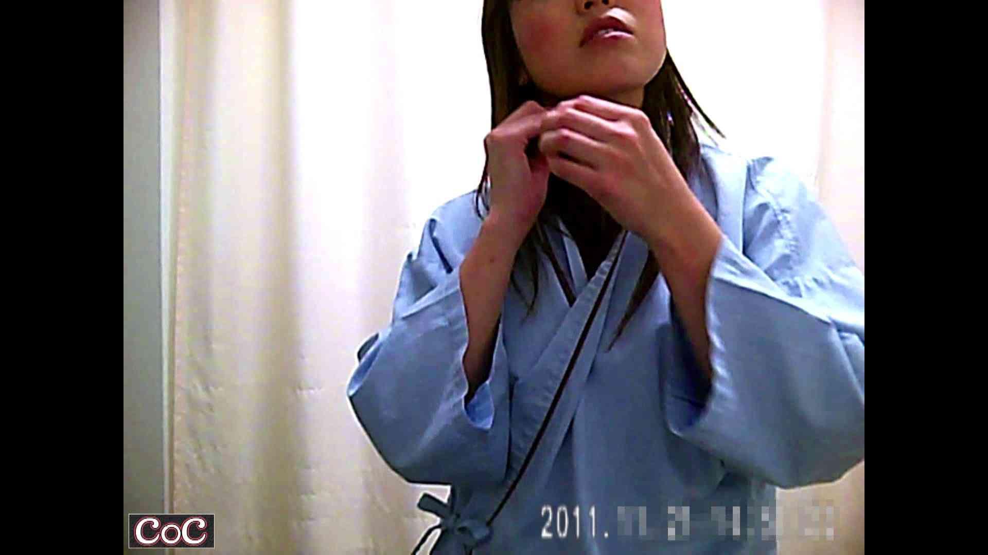 元医者による反抗 更衣室地獄絵巻 vol.198 盛合せ  84画像 8