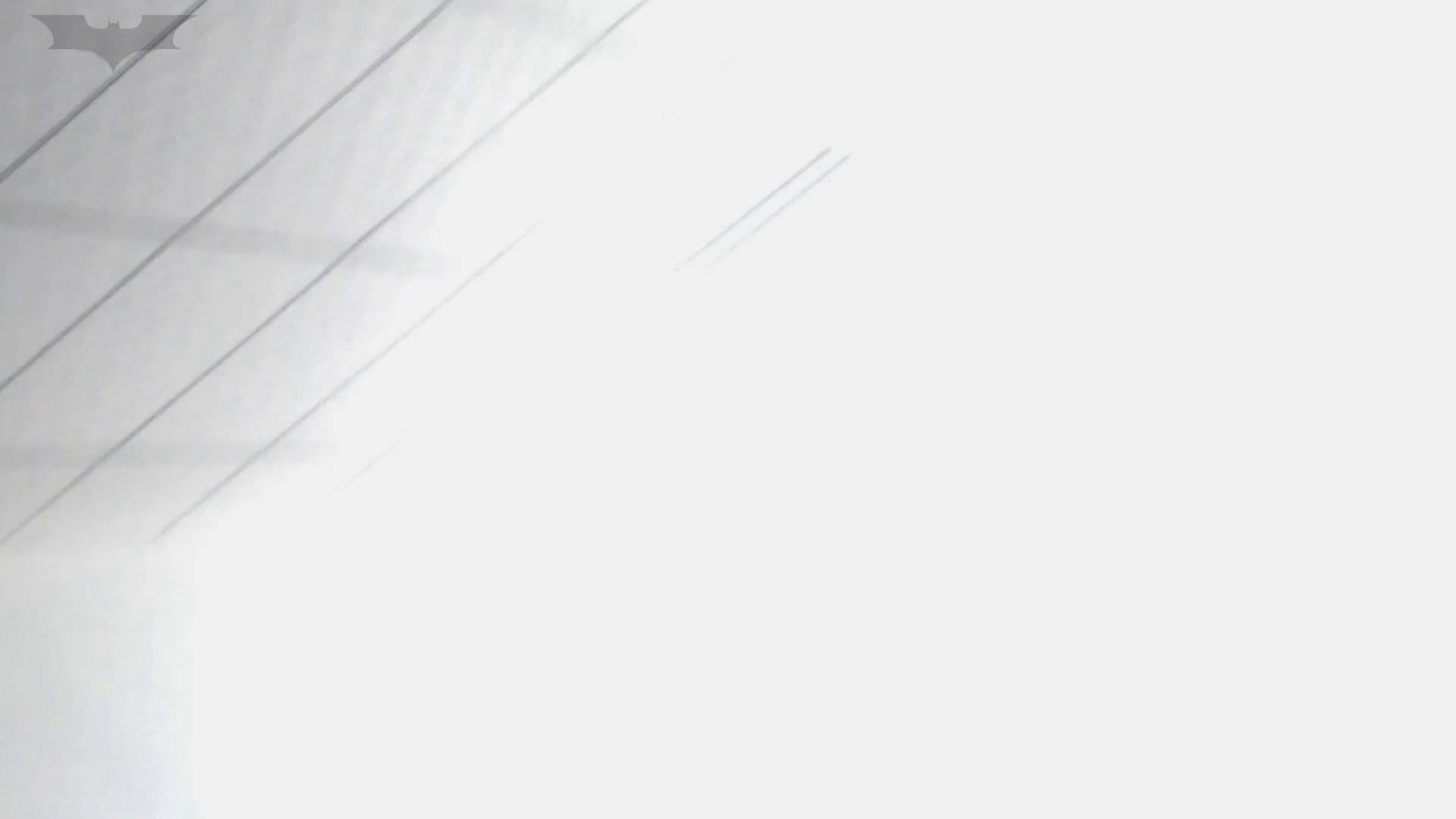 JD盗撮 美女の洗面所の秘密 Vol.05 トイレのぞき 戯れ無修正画像 59画像 42