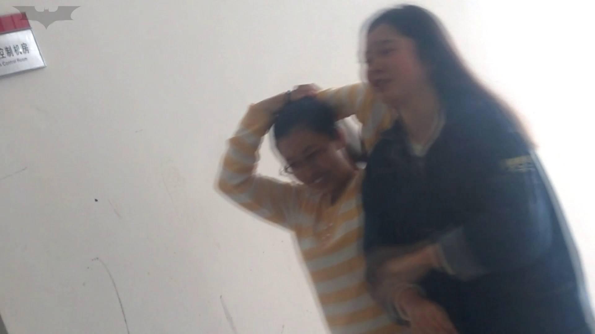 JD盗撮 美女の洗面所の秘密 Vol.05 美肌 すけべAV動画紹介 59画像 58