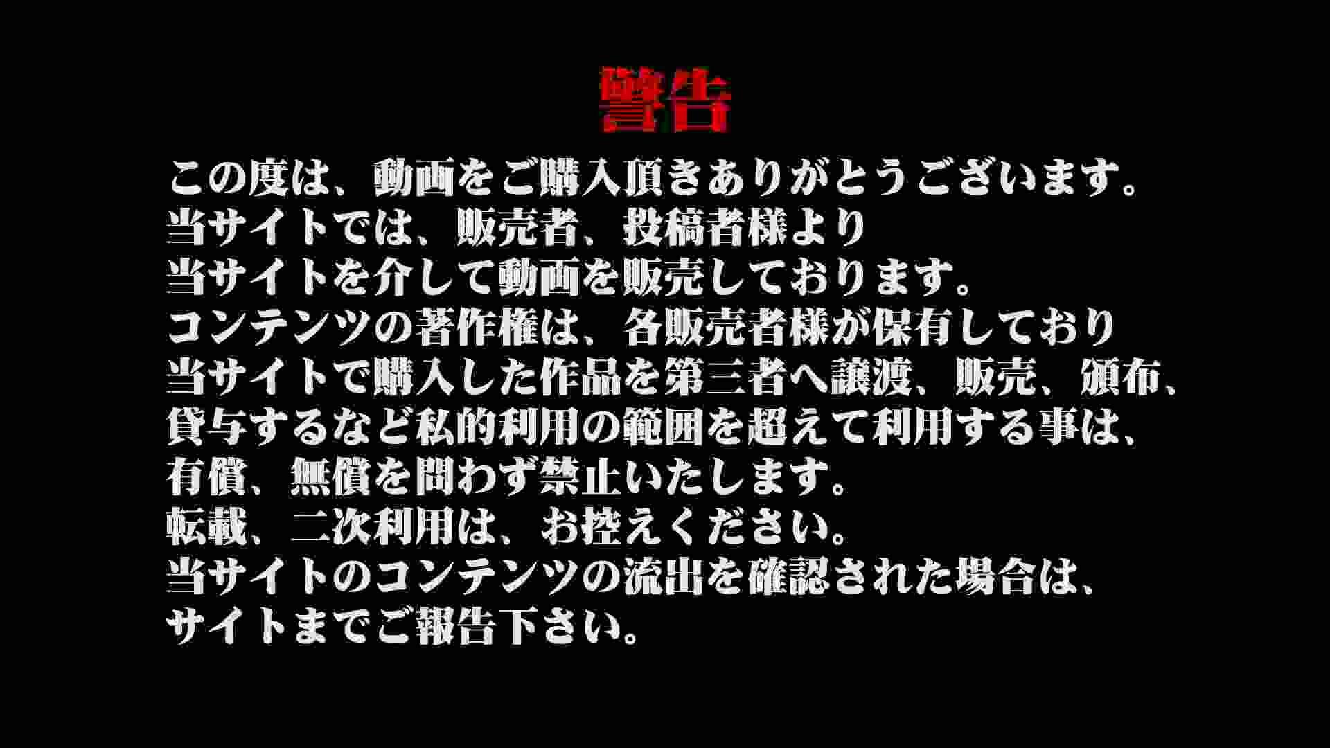 JD盗撮 美女の洗面所の秘密 Vol.47 丸見え オメコ無修正動画無料 108画像 3