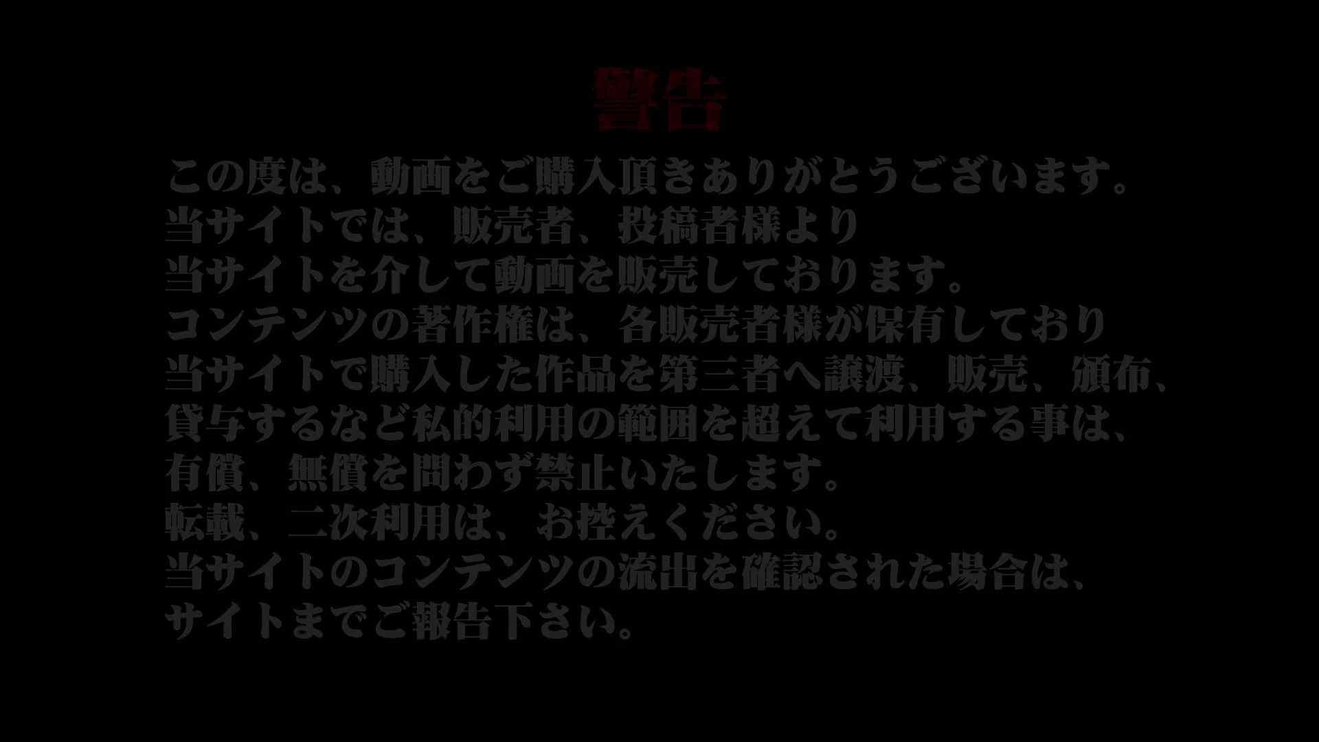 JD盗撮 美女の洗面所の秘密 Vol.54 丸見え オマンコ無修正動画無料 78画像 3