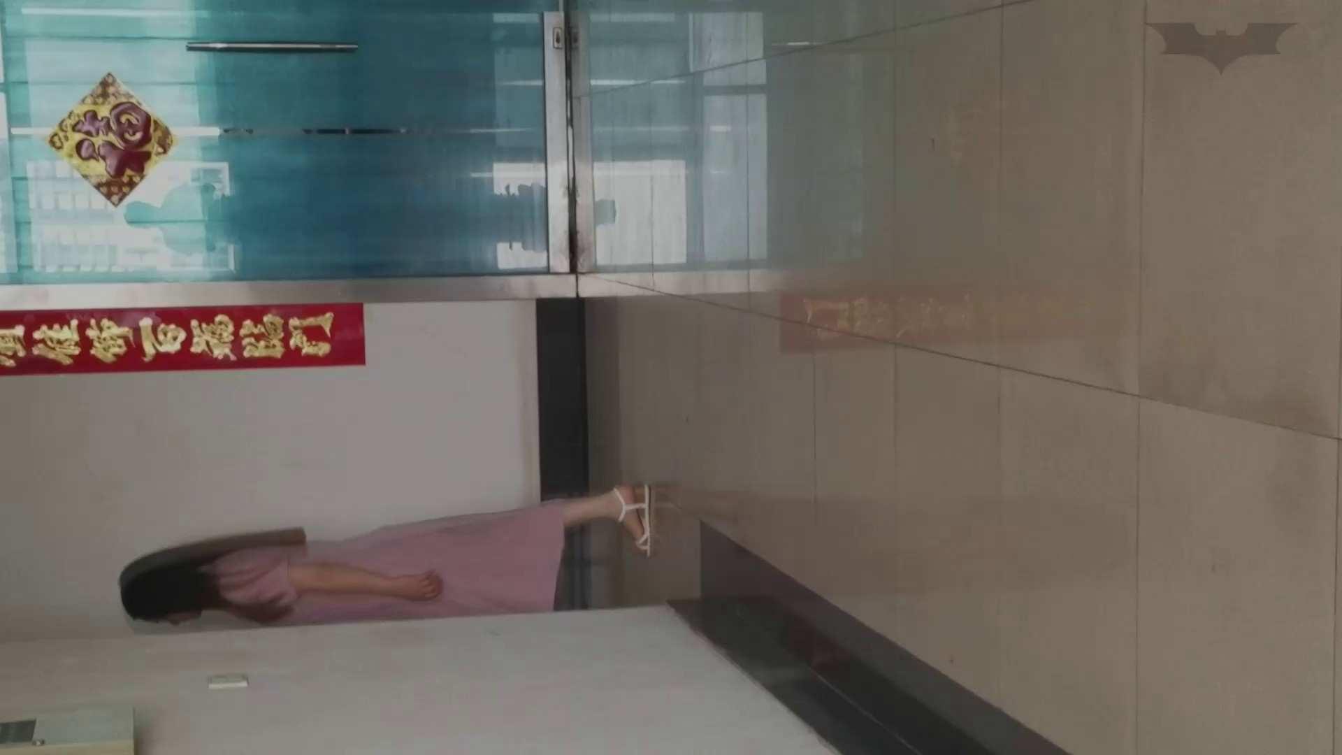 JD盗撮 美女の洗面所の秘密 Vol.70 高画質 AV動画キャプチャ 89画像 84