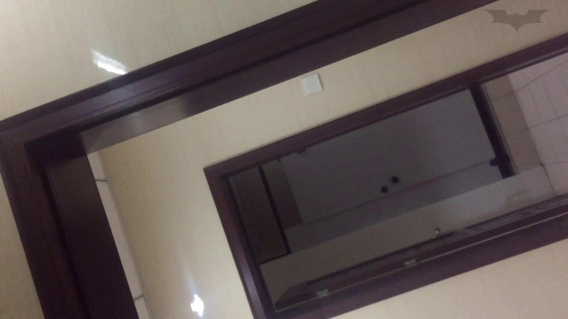 JD盗撮 美女の洗面所の秘密 Vol.72 トイレのぞき  74画像 66