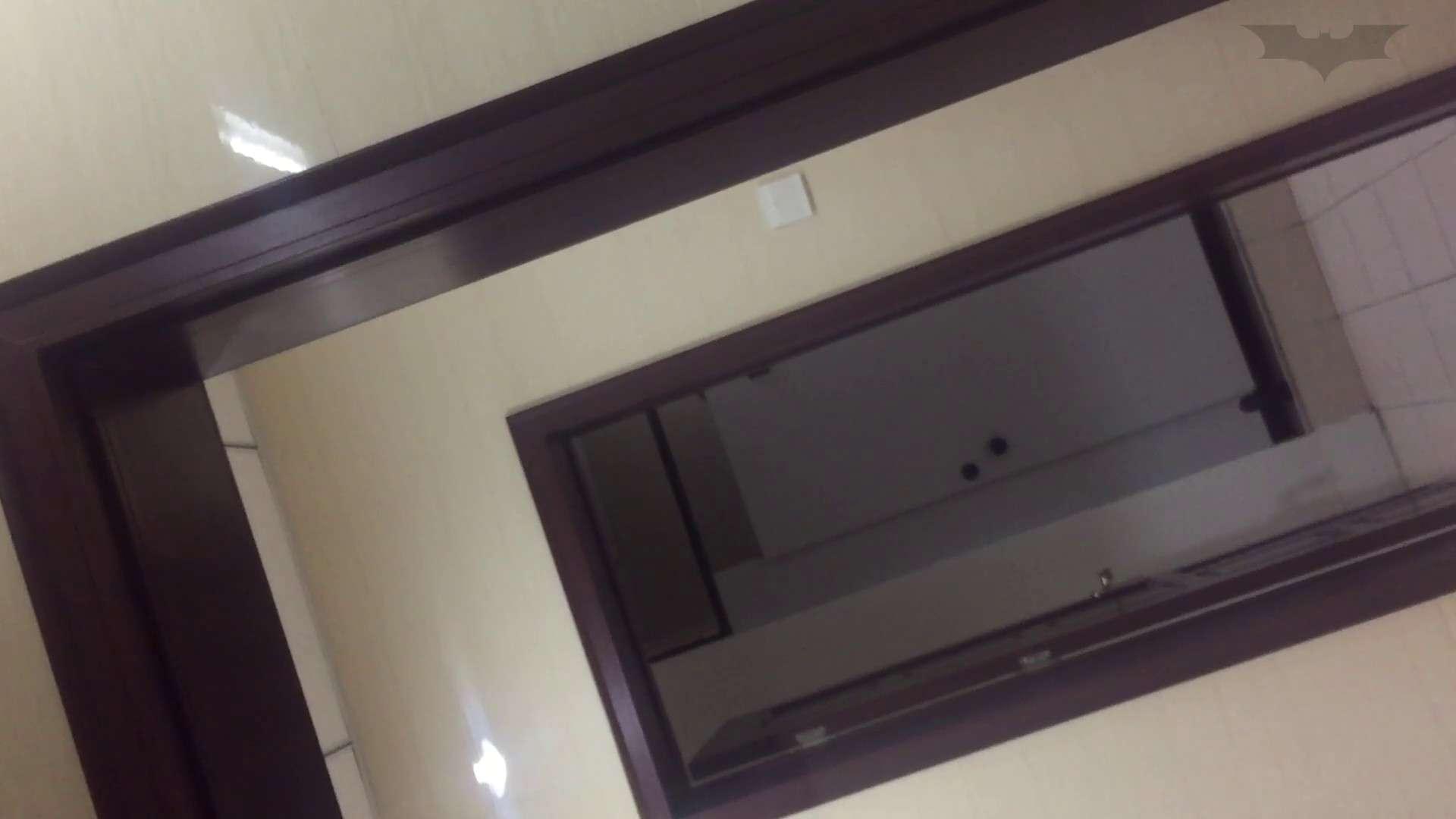JD盗撮 美女の洗面所の秘密 Vol.72 トイレのぞき   高画質  74画像 67