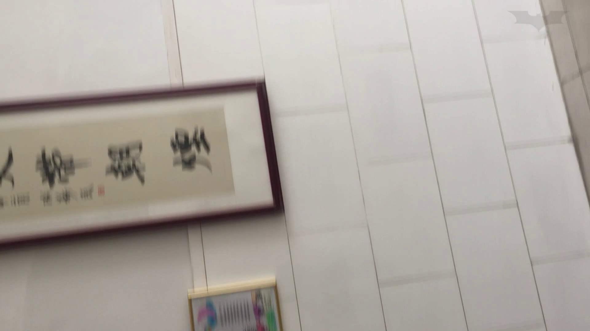 芸術大学ガチ潜入盗撮 JD盗撮 美女の洗面所の秘密 Vol.82 丸見え 濡れ場動画紹介 73画像 27
